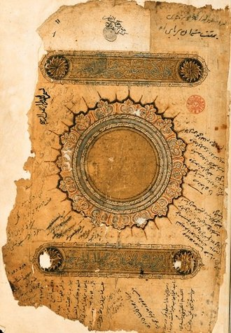 The cover of a 1308 Persian copy of 'The Alchemy of Happiness' from the Francois-Mitterrand Library in Paris, France.