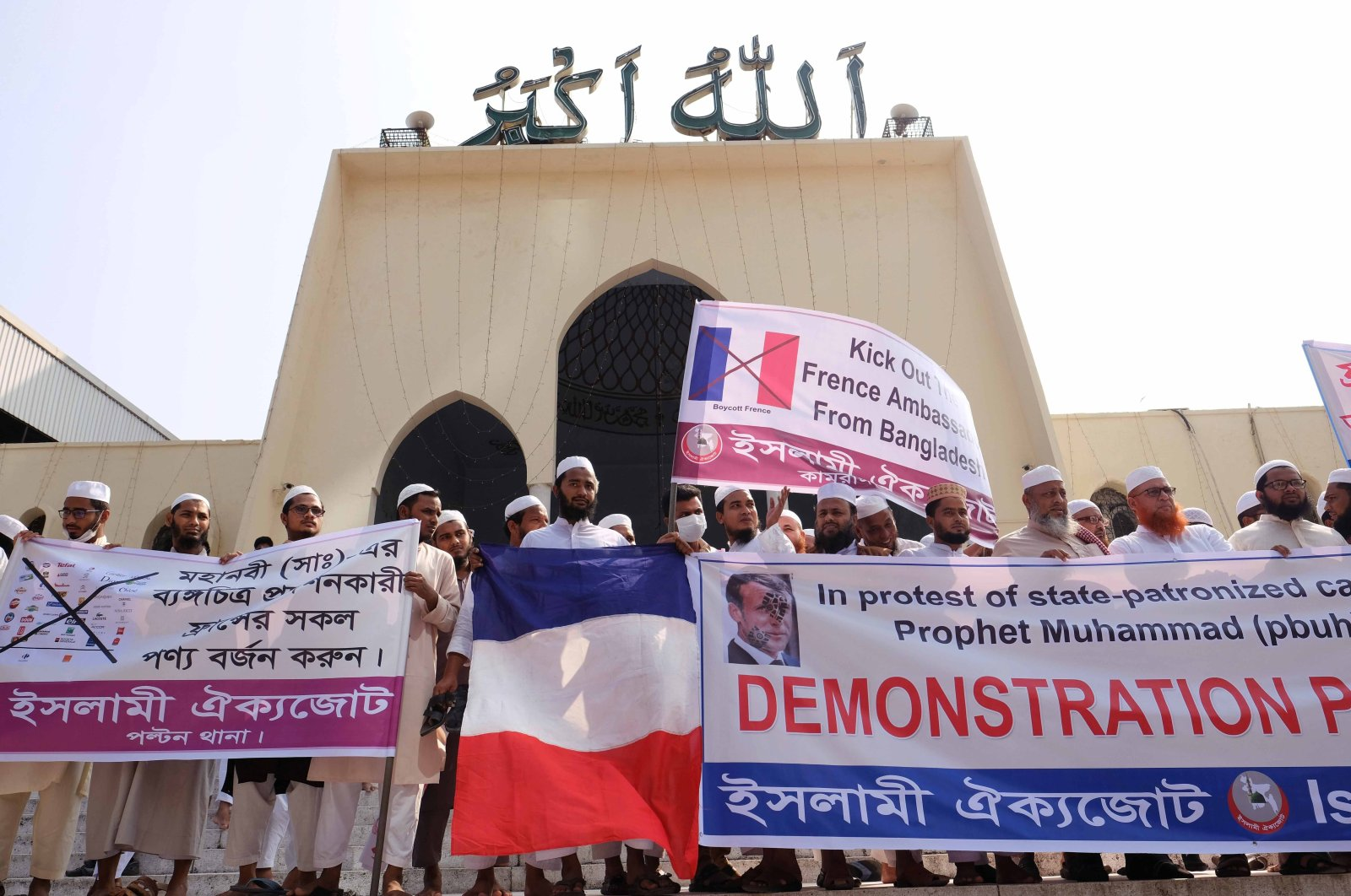 Muslim people protest against the publishing of caricatures of the Prophet Muhammad they deem blasphemous, in Dhaka, Bangladesh, Oct. 28, 2020. (AP Photo)