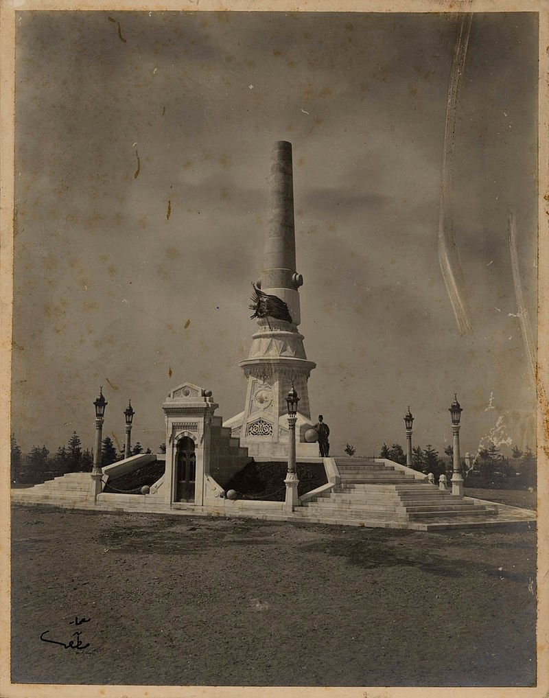 An old photo of the Monument of Liberty, where Midhat Pasha's body is burried.