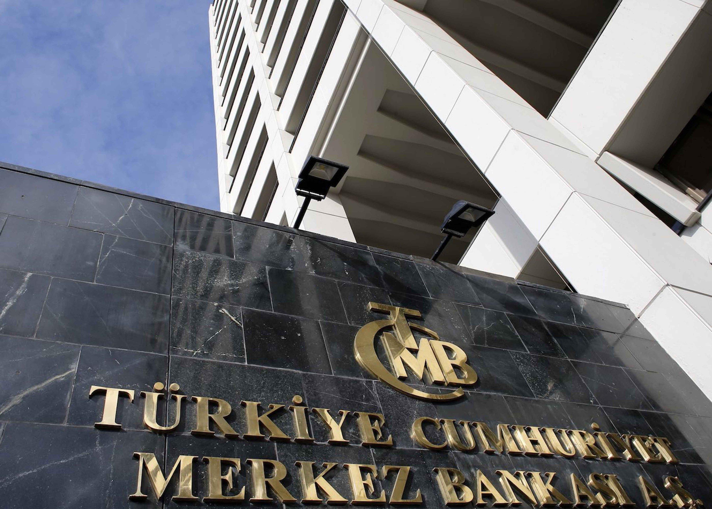 Turkey dismisses central bank governor thumbnail