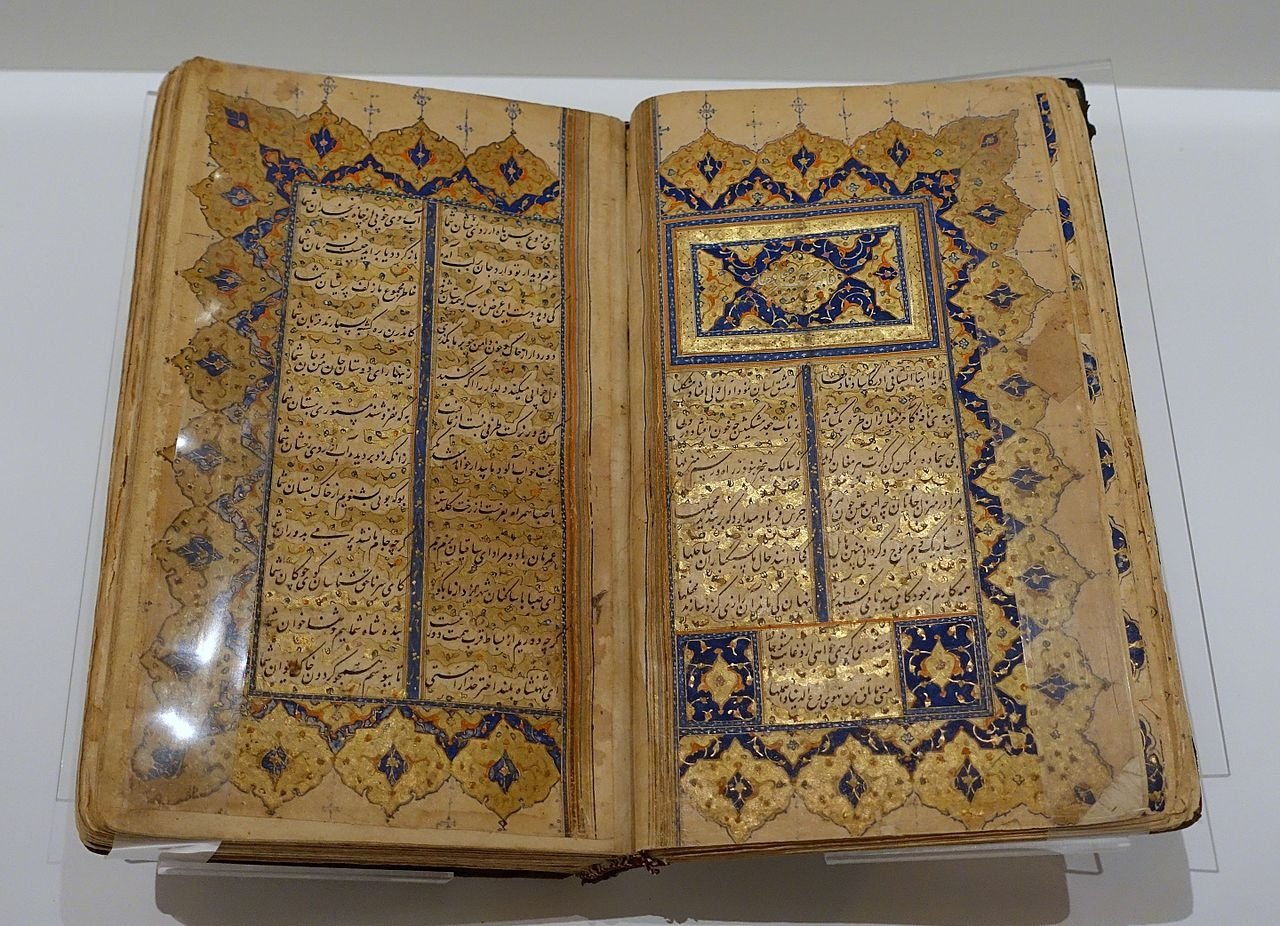 """A 16th century copy of """"Divan of Hafez,"""" by which Goethe was inspired while writing """"West–Ostlicher Divan."""""""