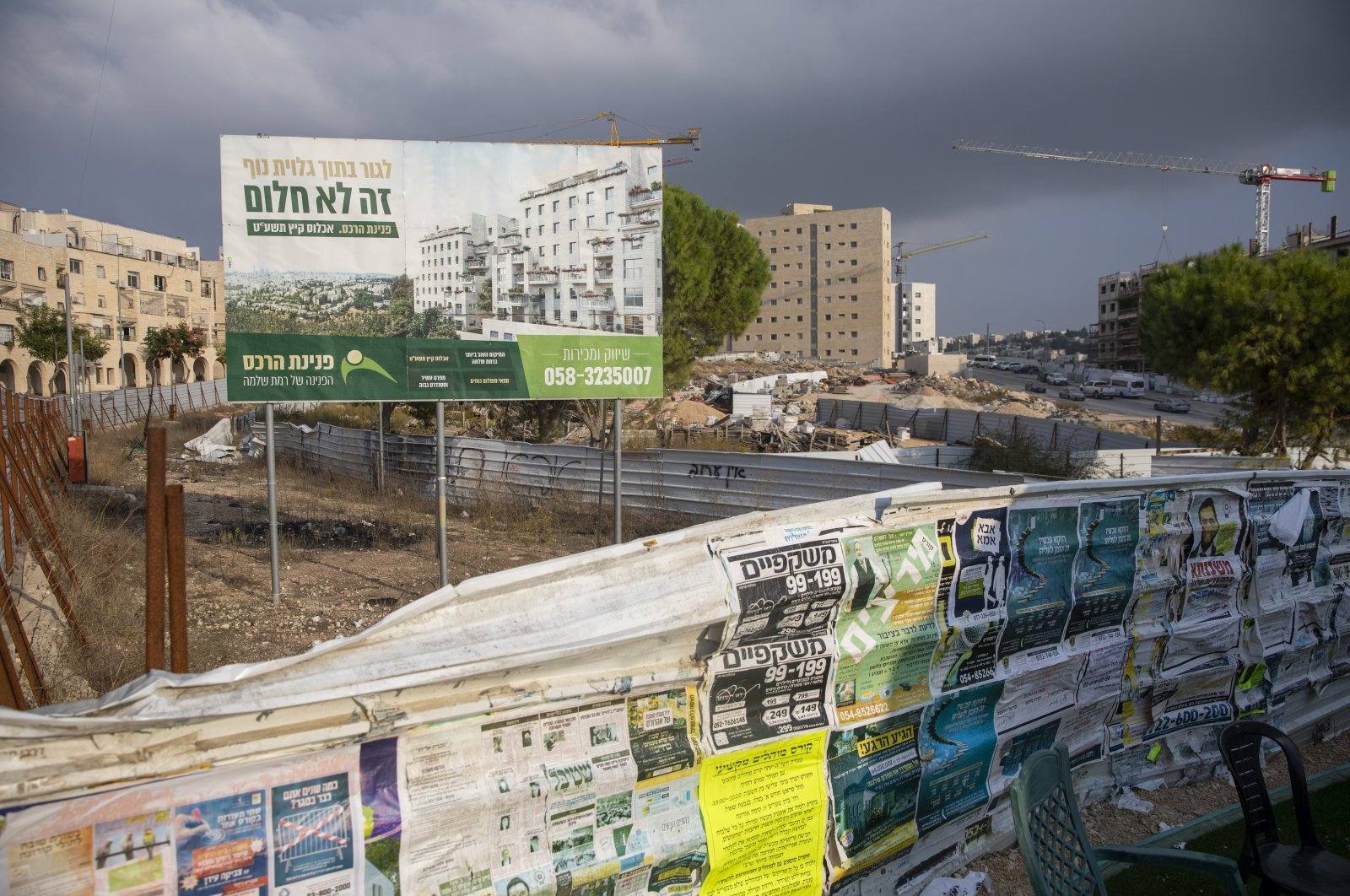 A billboard advertising a new residential project at a construction site in the east Jerusalem settlement of Ramat Shlomo, Nov. 10, 2020. (AP Photo)