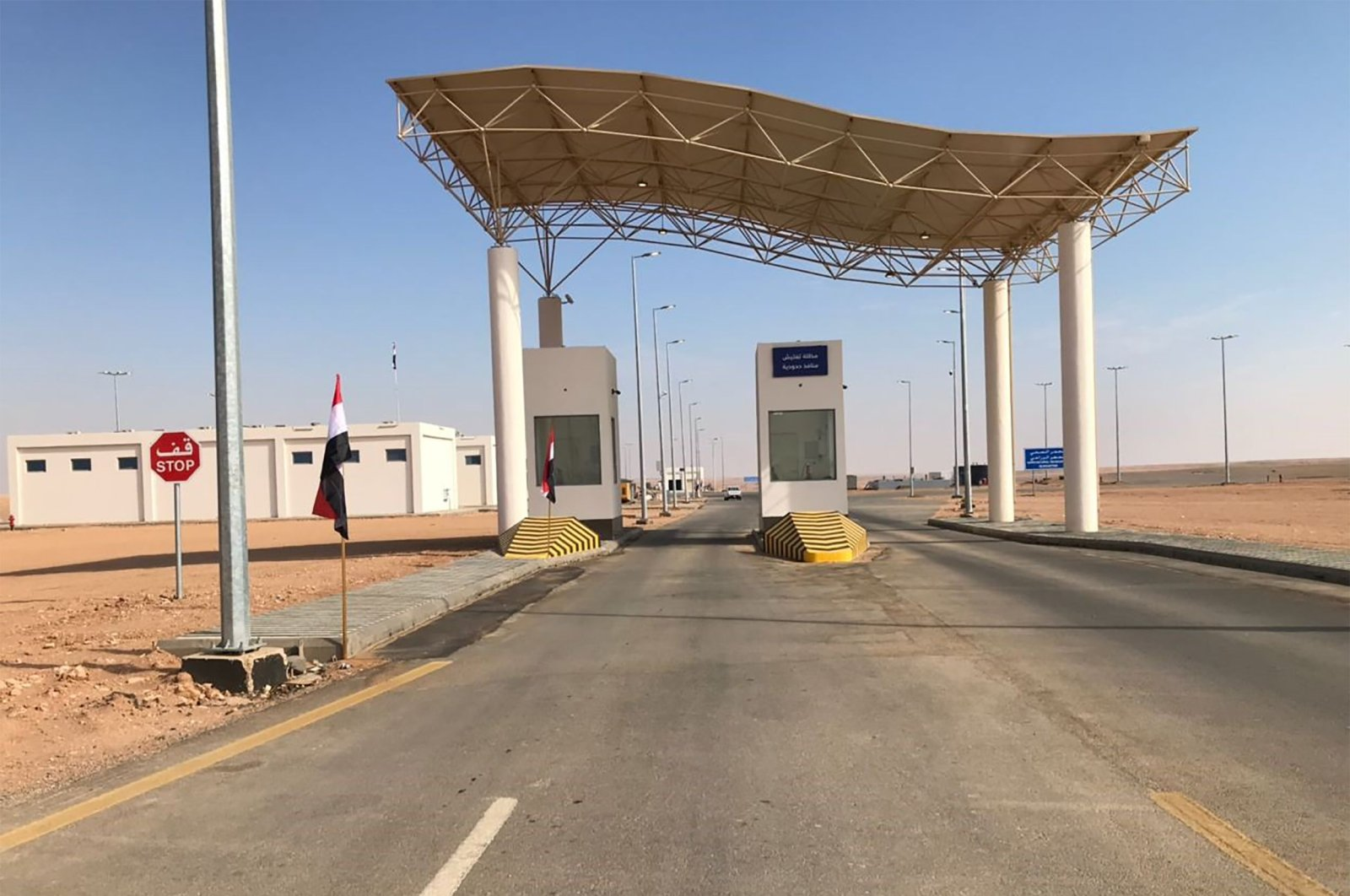 A handout picture released by the Iraqi Border Crossing Commission shows the Arar border crossing between Iraq and Saudi Arabia, Nov. 18, 2020. (AFP Photo)