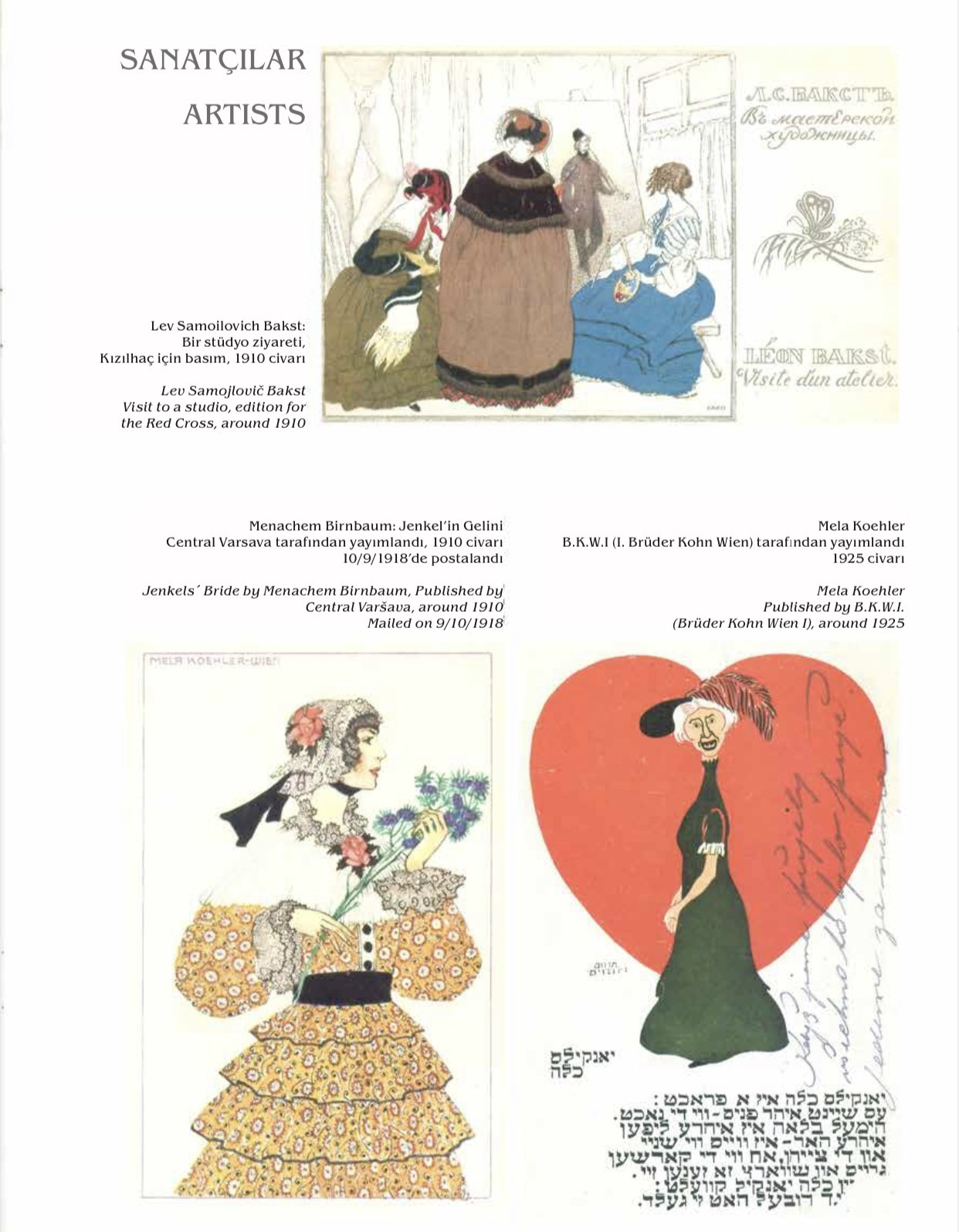 Jewish postcard examples show artists of the period in
