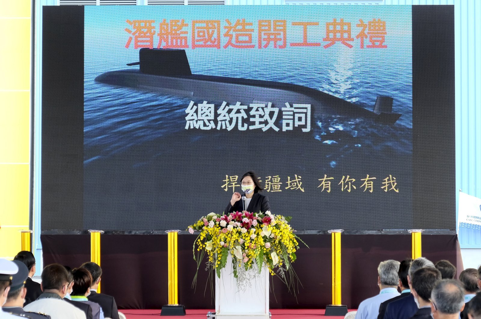 Taiwan's President Tsai Ing-wen speaks during a ceremony to inaugurate the production of domestically-made submarines at CSBC Corp's shipyards in the southern city of Kaohsiung, Taiwan on Nov. 24, 2020. (AP Photo)