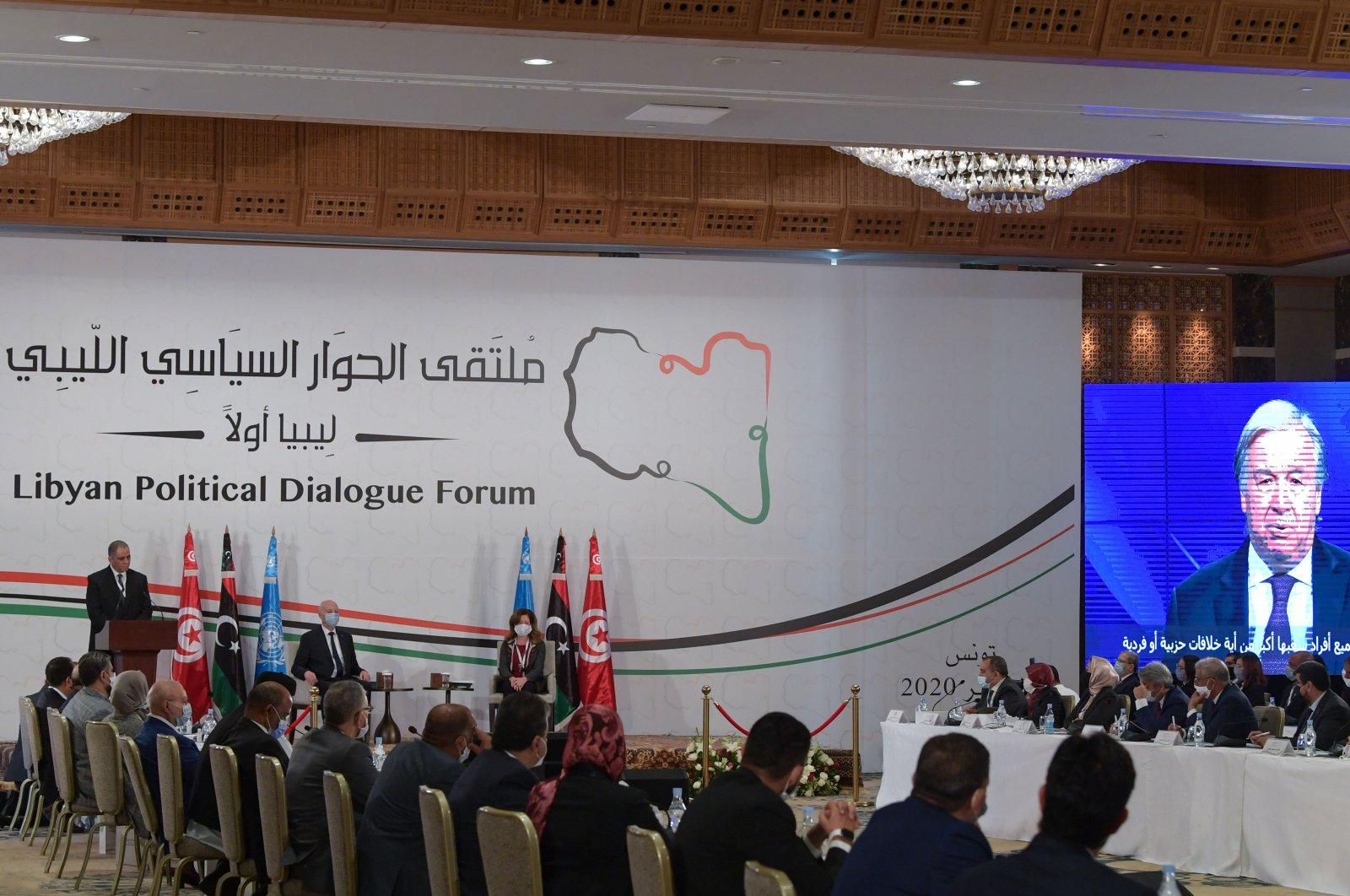 U.N. Secretary-General Antonio Guterres addresses participants at the opening of the Libyan Political Dialogue Forum hosted in Gammarth on the outskirts of Tunisia's capital Tunis, Nov. 9, 2020. (AFP Photo)