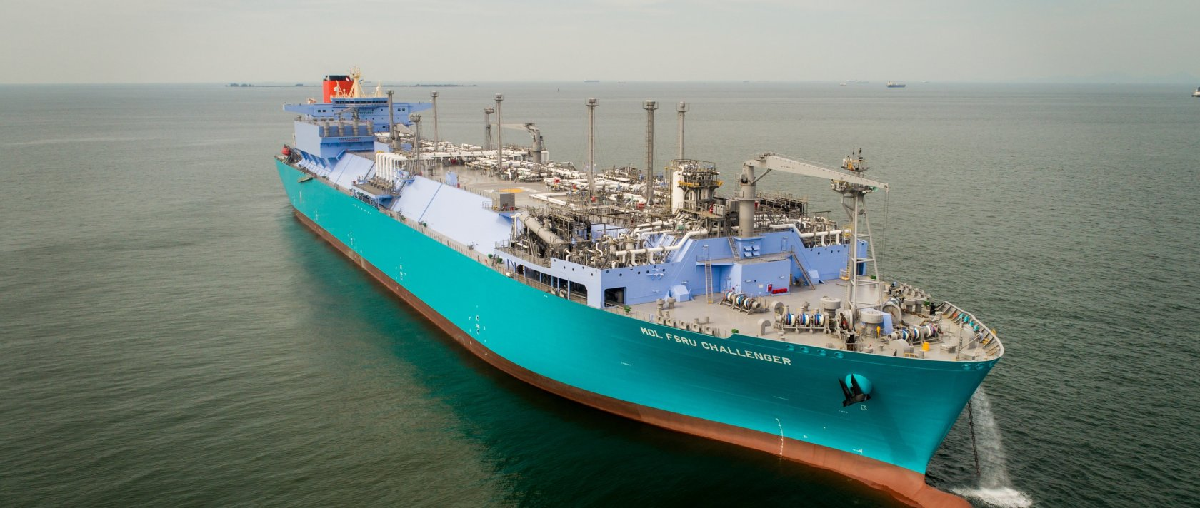 LNG share in total natural gas imports reaches 43% in H1