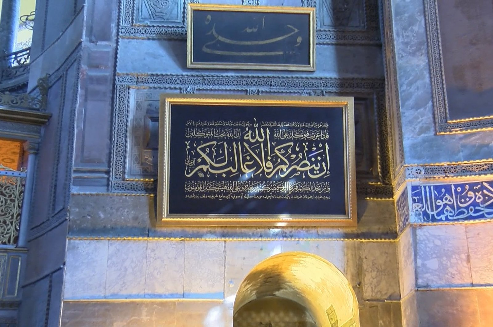 A close-up of the calligraphy plate at the Hagia Sophia Grand Mosque, Istanbul, Turkey, Dec. 8, 2020. (AA PHOTO)