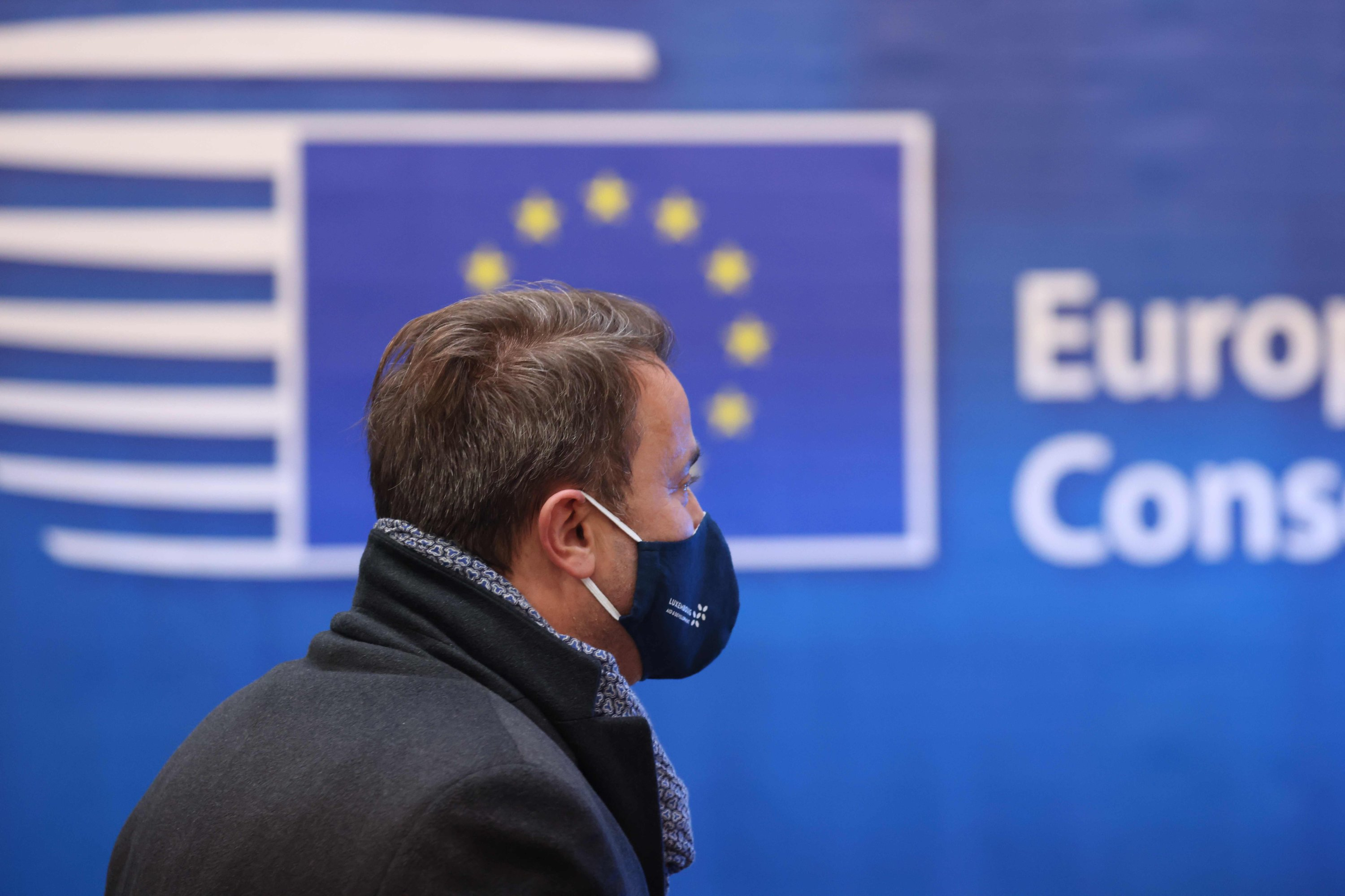 Luxembourg's Prime Minister Xavier Bettel leaves a roundtable meeting during an EU summit at the European Council building in Brussels, Belgium, Dec. 11, 2020. (AFP Photo)