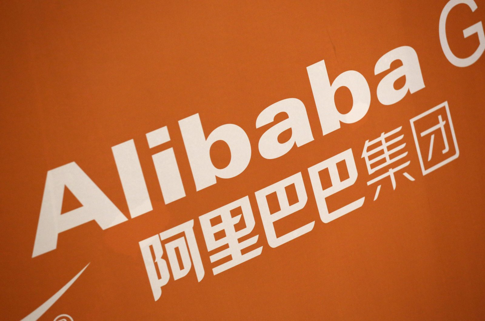 The Alibaba logo is displayed during the company's IPO at the New York Stock Exchange, New York City, New York, U.S., Sept. 19, 2014. (AP Photo)