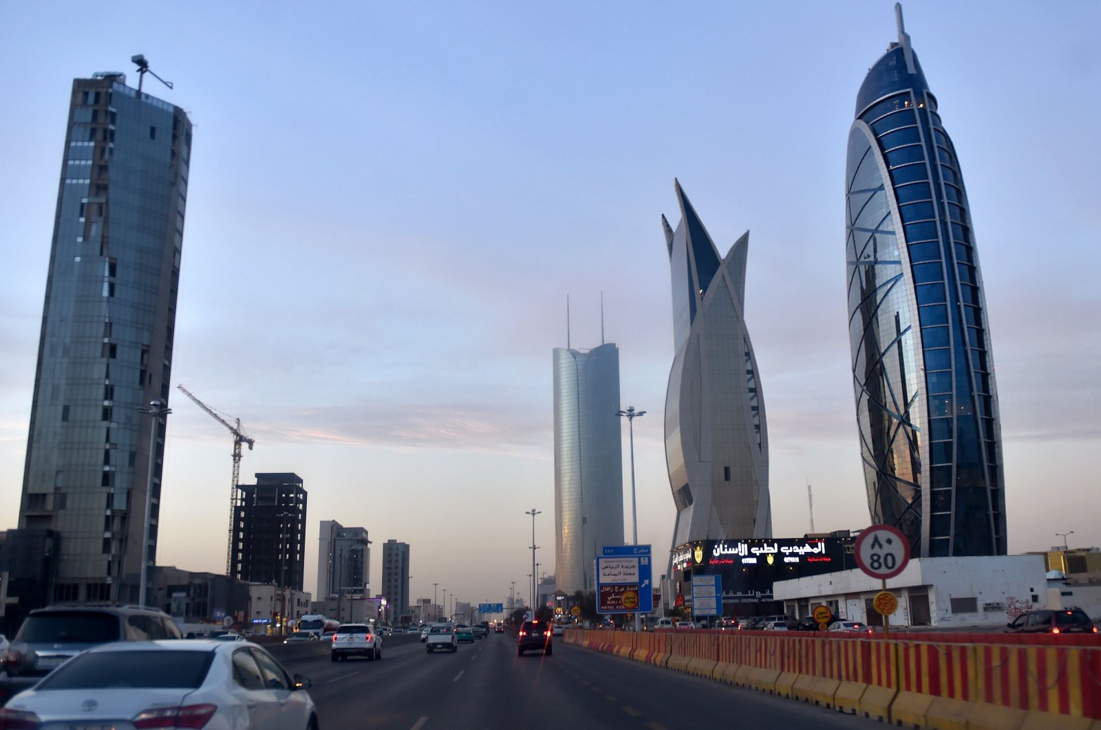 Newly constructed skyscrapers tower over a highway in the main financial hub, Riyadh, Saudi Arabia, Dec. 16, 2020. (AFP Photo)