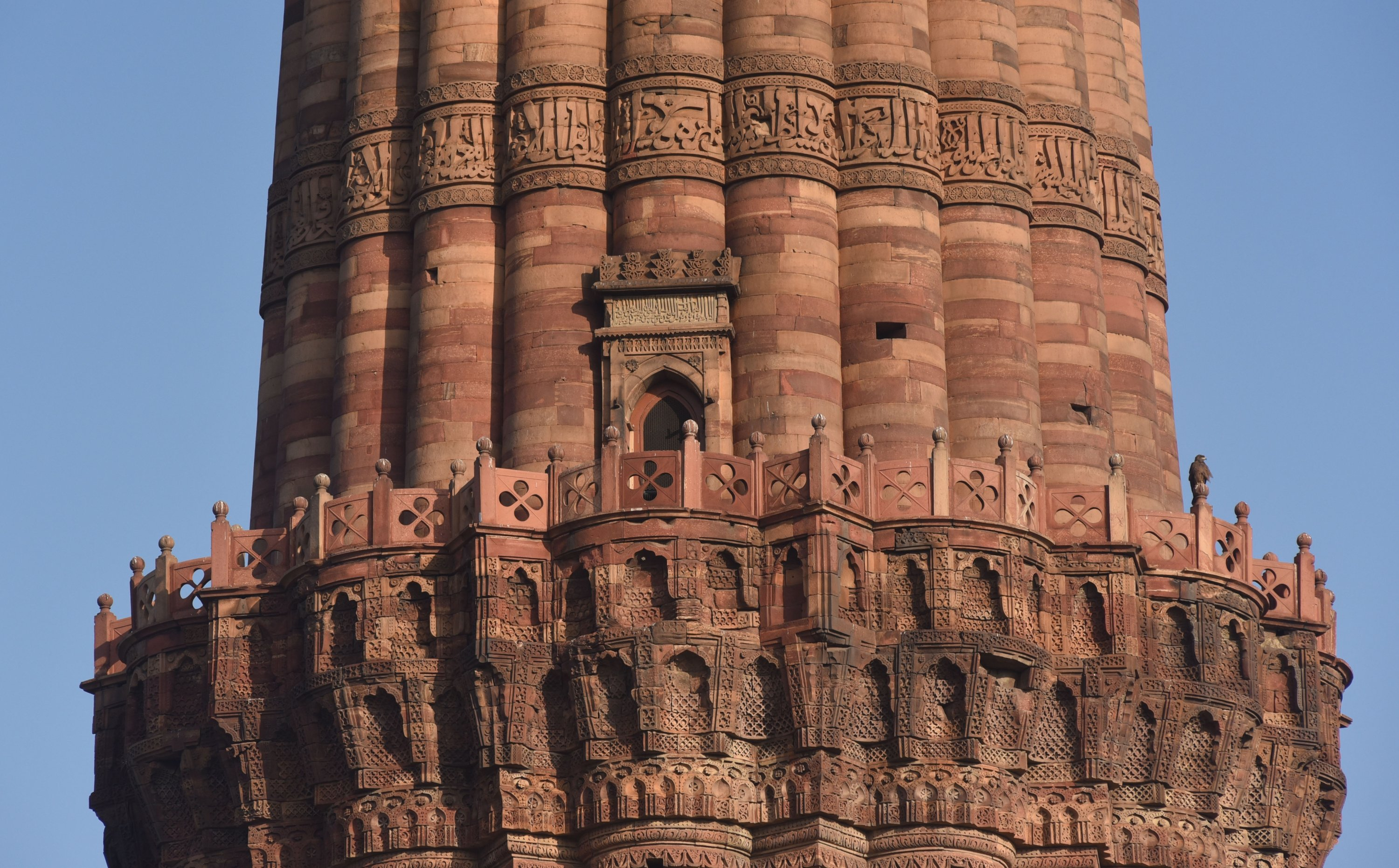 A close-up of details from the Qutub Minar in New Delhi,India, on Dec. 18, 2020. (AA PHOTO)