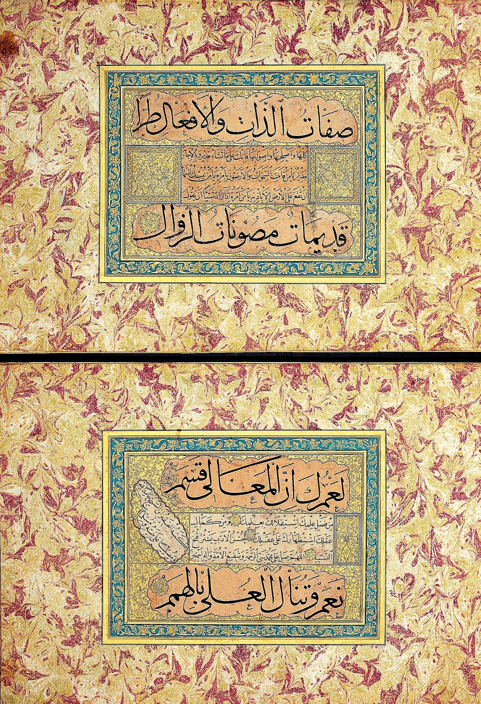 A calligraphic album with thuluth and naskh scripts by Sheikh Hamdullah. (Courtesy of Sakıp Sabancı Museum)