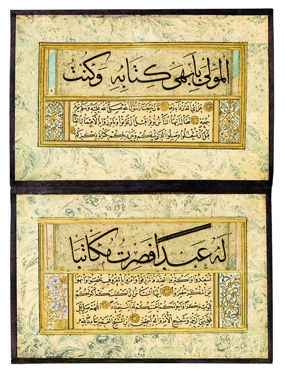 A muraqqa (an album in book form containing Islamic miniature paintings and examples of Islamic calligraphy) featuring thuluth and naskh scripts by Sheikh Hamdullah. (Courtesy of Sakıp Sabancı Museum)