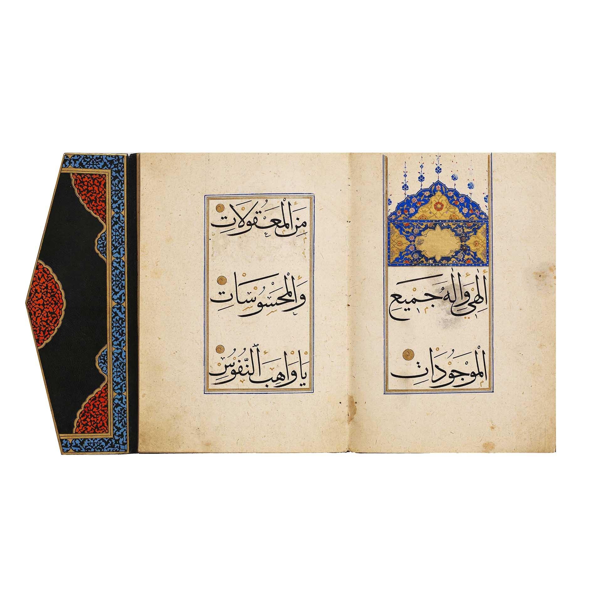 An anthology of prayers featuring muhaqqaq and reqa scripts by Sheikh Hamdullah. (Courtesy of Sakıp Sabancı Museum)