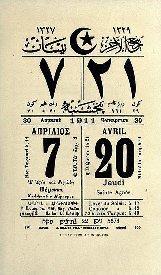 A multilingual Ottoman calendar from 1911.