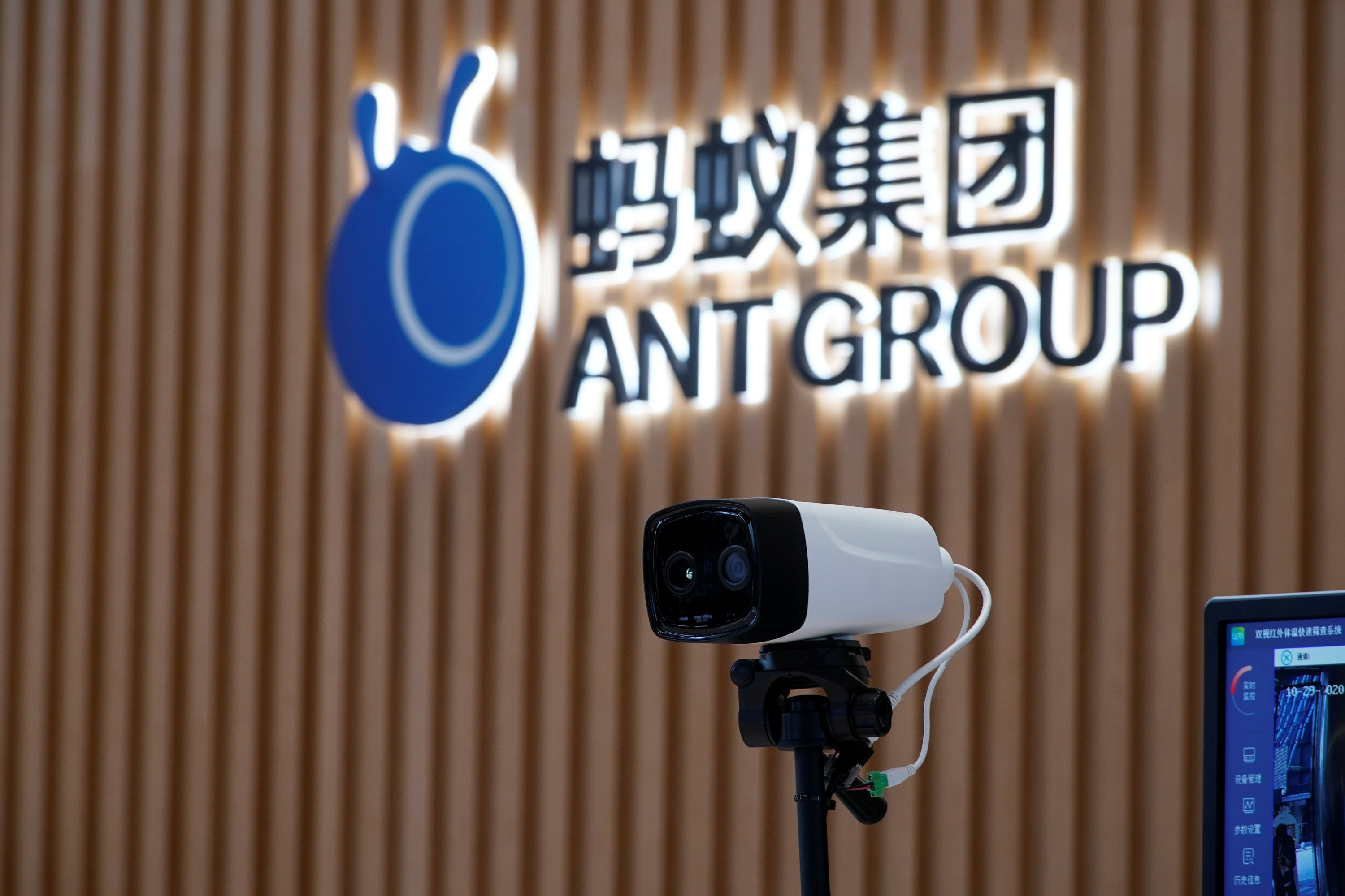 China's central bank urges Ant Group to set 'rectification' plan swiftly thumbnail