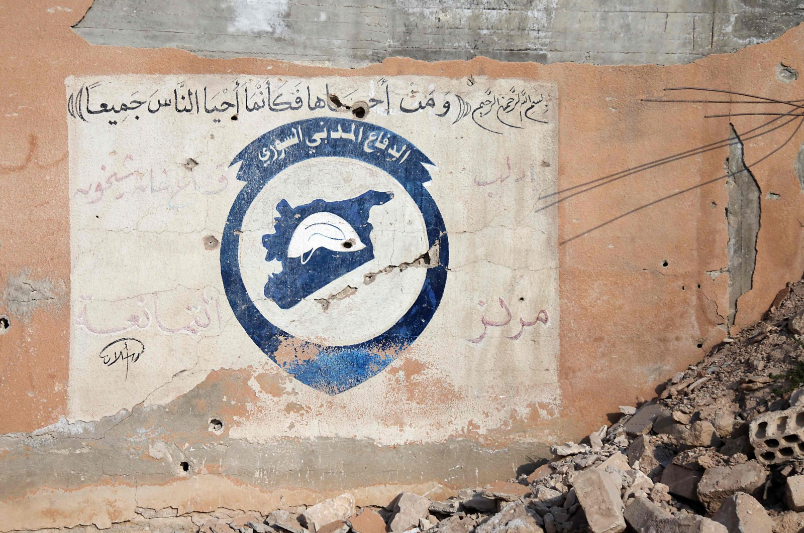 The logo of the Syrian civil defense teams known as the White Helmets is displayed at one of their centers inside a school after alleged airstrikes by regime forces in al-Tamana, in the Idlib province. Sept. 6, 2018. (AFP Photo)