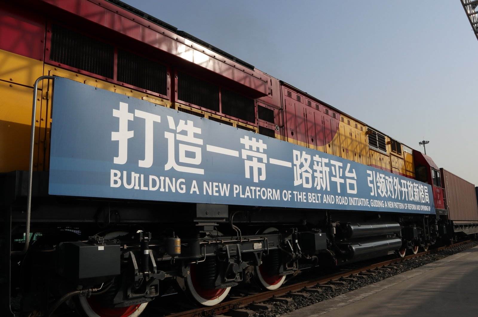 The Turkish export train completes its journey from Turkey to China in the city of Xi'an, China, on Dec. 19, 2020. (IHA Photo)