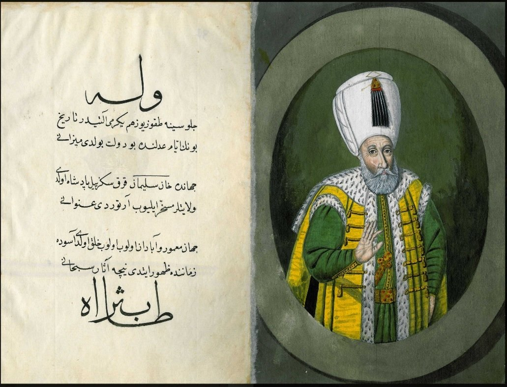 Still shot of a poem written by 17th century Ottoman historian and composer Solakzade Mehmed Hemdemi in honor of Sultan Suleiman, accompanied by a portrait of the sultan, Jan. 5, 2021.