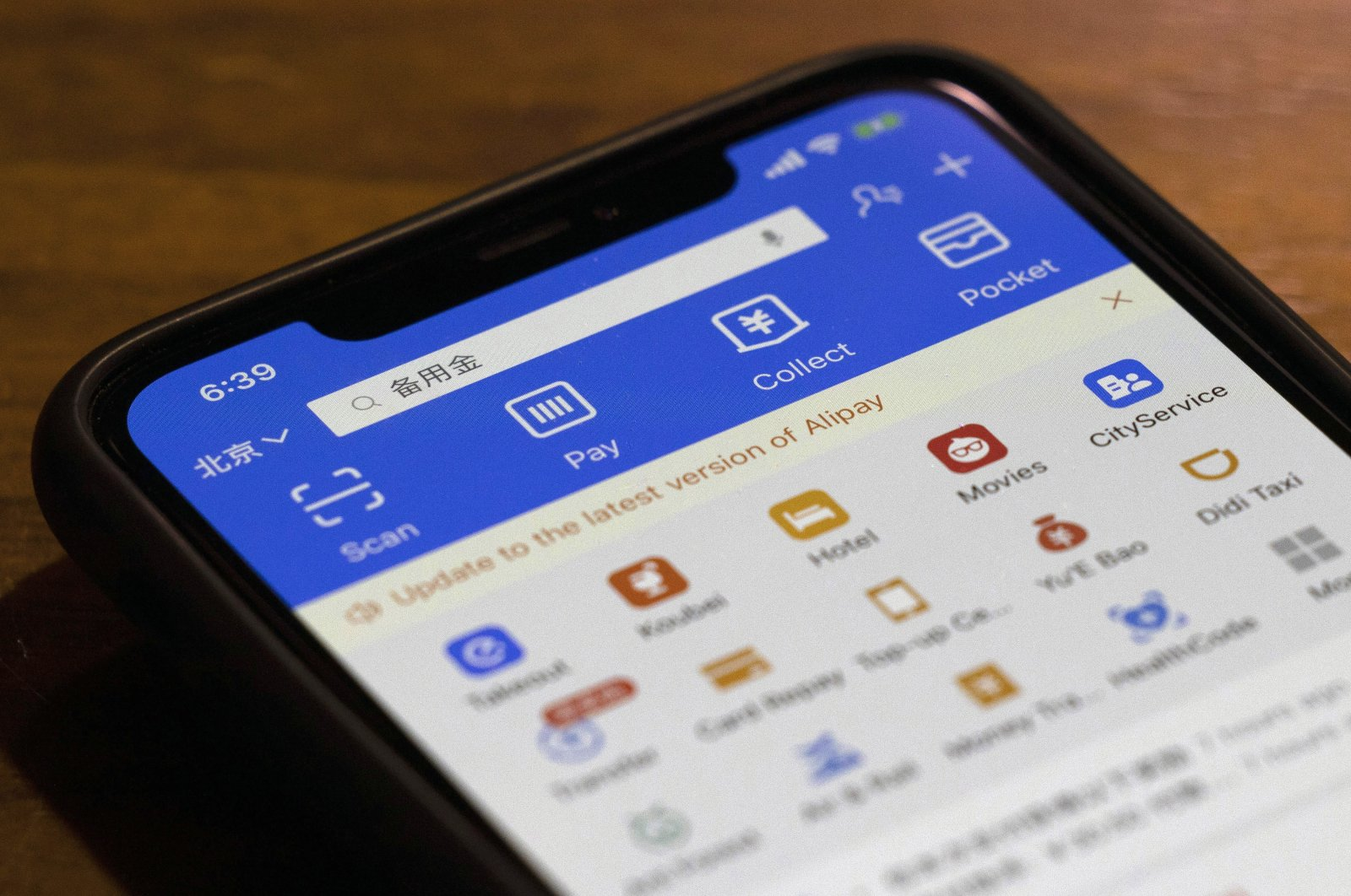 The app for Alipay, the mobile payments service operated by Ant Group, on a smartphone in Beijing, China, July 20, 2020. (AP Photo)
