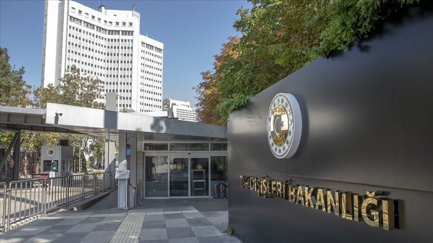 The entrance of Turkish Ministry of Foreign Affairs in Ankara is seen in this undated file photo (AA Photo)