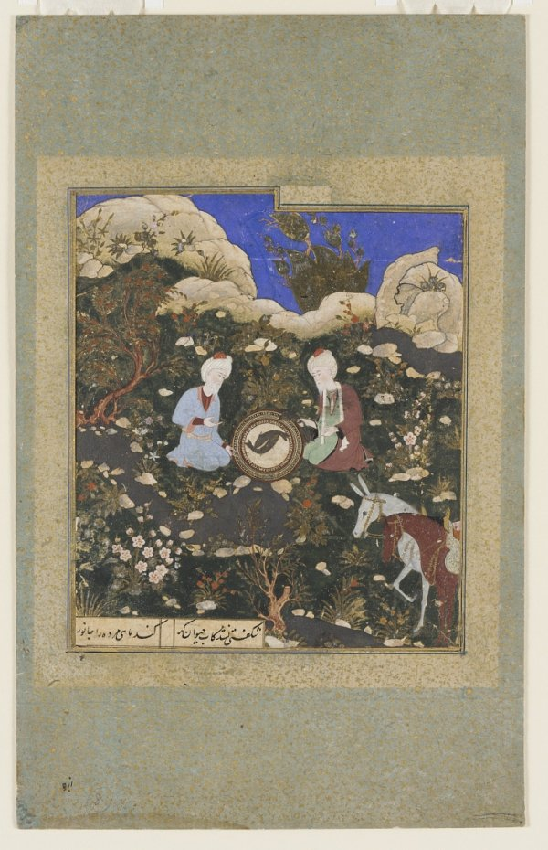 A Persian miniature depicting Khidr and Dhu al-Qarnayn watching the water of life revive a salted fish.