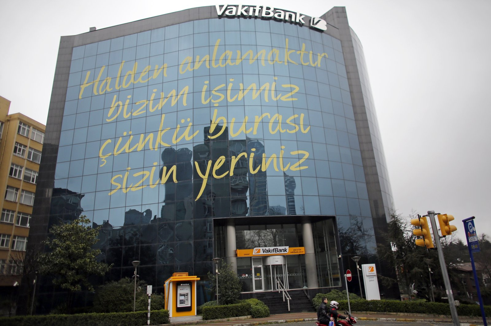 The headquarters of state-run bank Vakıfbank in Istanbul, Turkey, March 15, 2015. (Reuters Photo)