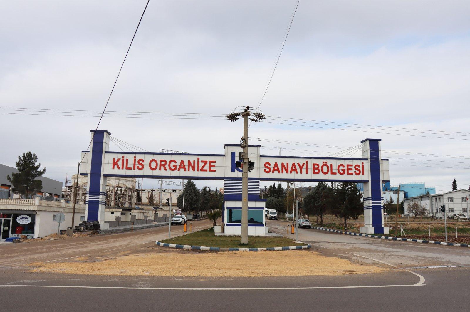 The entrance of the Kilis OIZ which will be home to Tekstilkent, Kilis, southeastern Turkey, Jan. 24, 2021. (AA Photo)