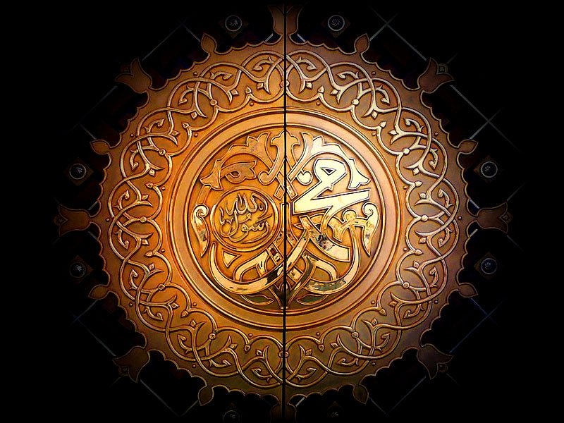 A calligraphy of the Prophet Muhammad's name written with Arabic letters on the gates of the Al-Masjid an-Nabawi in Medina, Saudi Arabia.