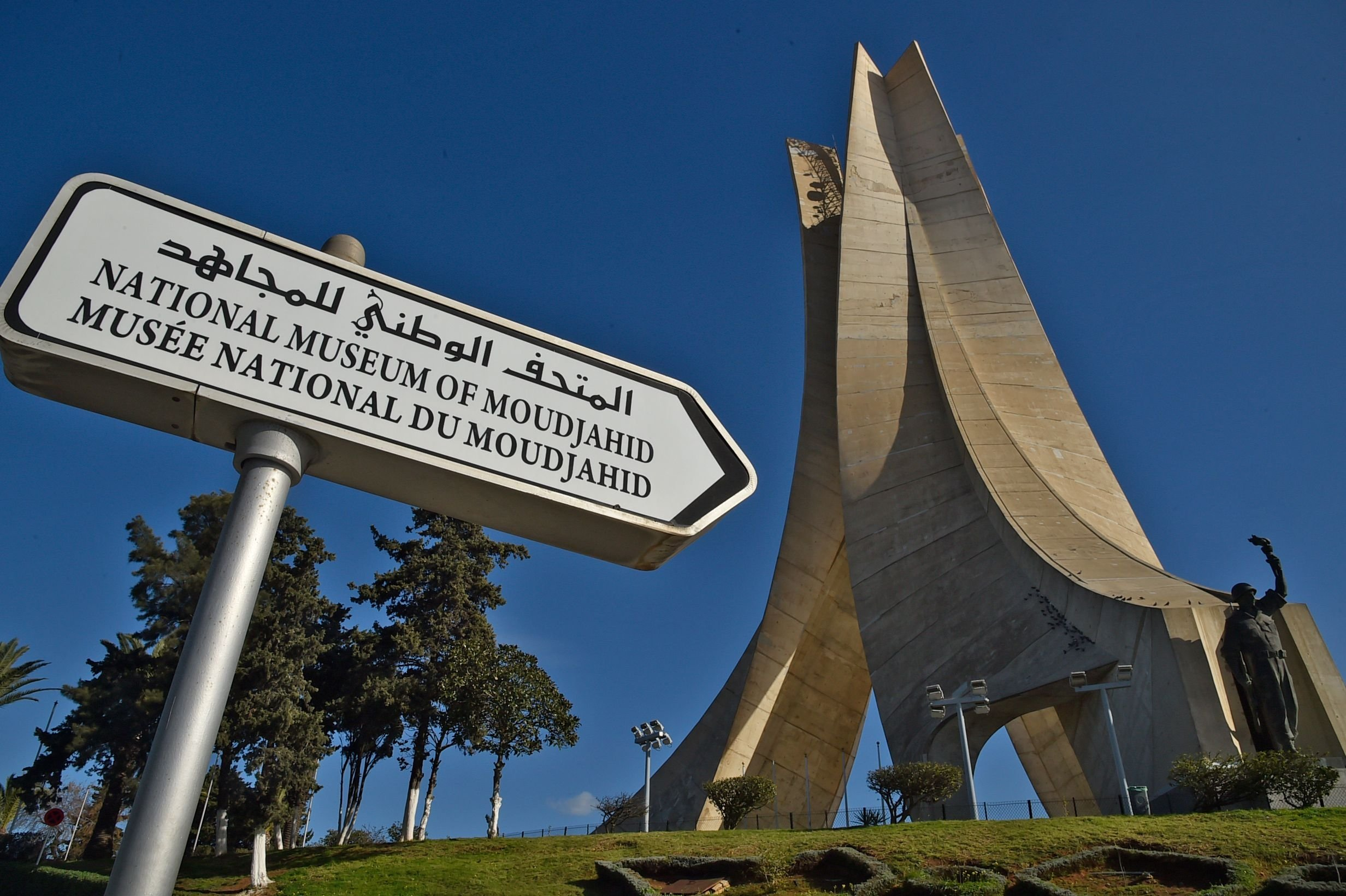 A picture shows a view of the Maqam Echahid, a concrete monument commemorating the Algerian war for independence, Algiers, Algeria, Jan. 21, 2021. (AFP Photo)