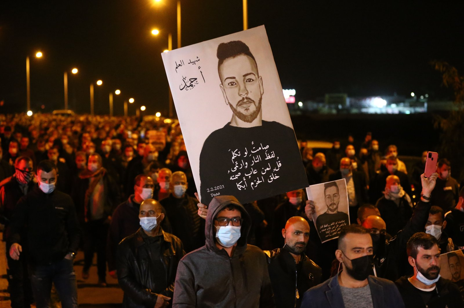 Thousands of protesters marched over the killing of two people by police in the northern city of Tamra, Israel, Feb. 2, 2021. (AA Photo)
