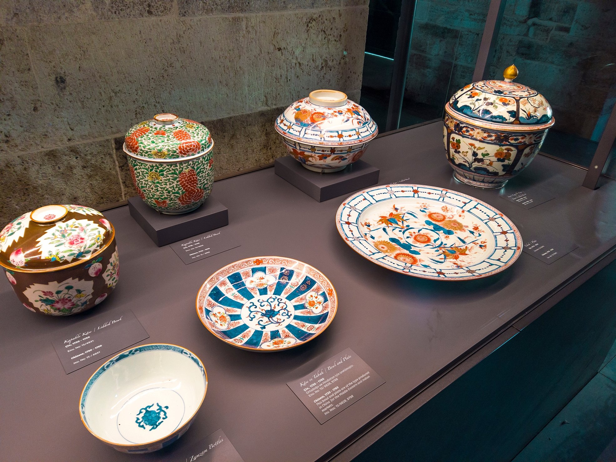 Ceramic works at the Museum of Turkish and Islamic Arts in Istanbul, Turkey, February 2020. (Shutterstock Photo)