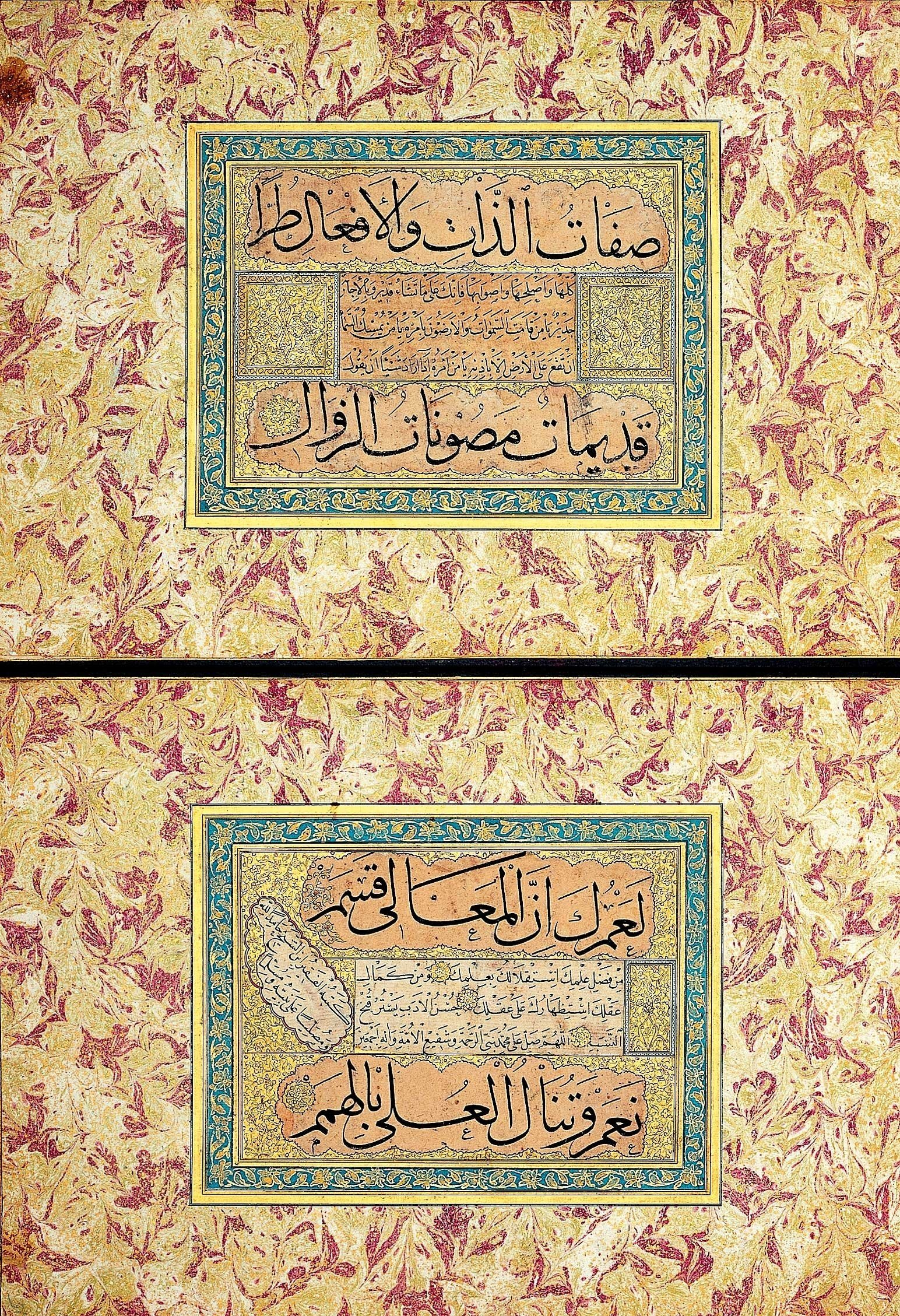 A calligraphic album with thuluth and naskh scripts by Ottoman calligrapher Sheikh Hamdullah. (Courtesy of Sakıp Sabancı Museum)