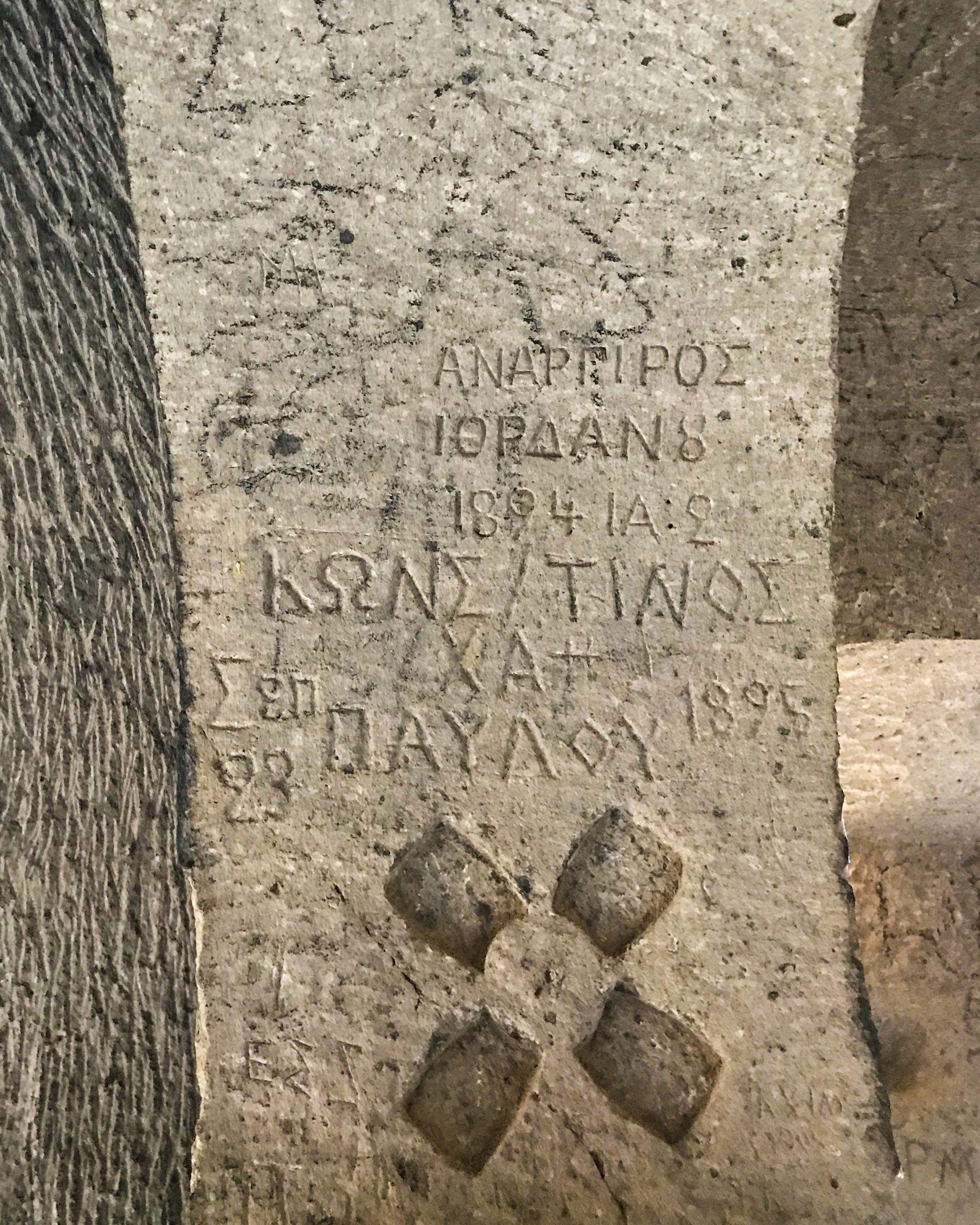 Greek writing on the walls of Kömürlü Church. (Photo by Argun Konuk)