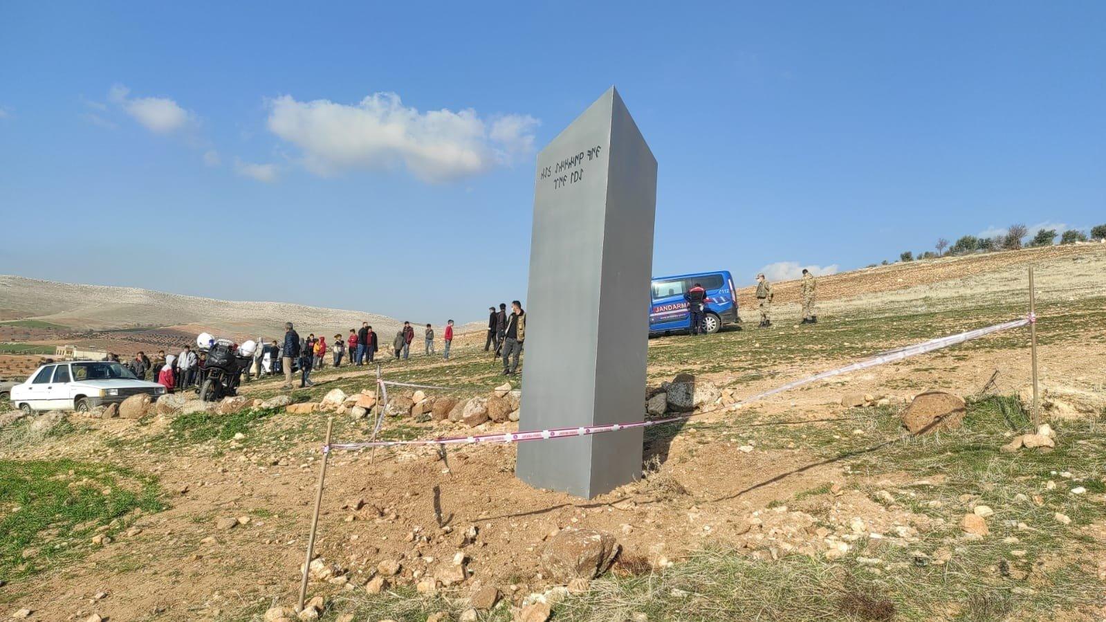 A view of the metal slab cordoned off by security forces, in Şanlıurfa, southeastern Turkey, Feb. 5, 2021. (IHA Photo)