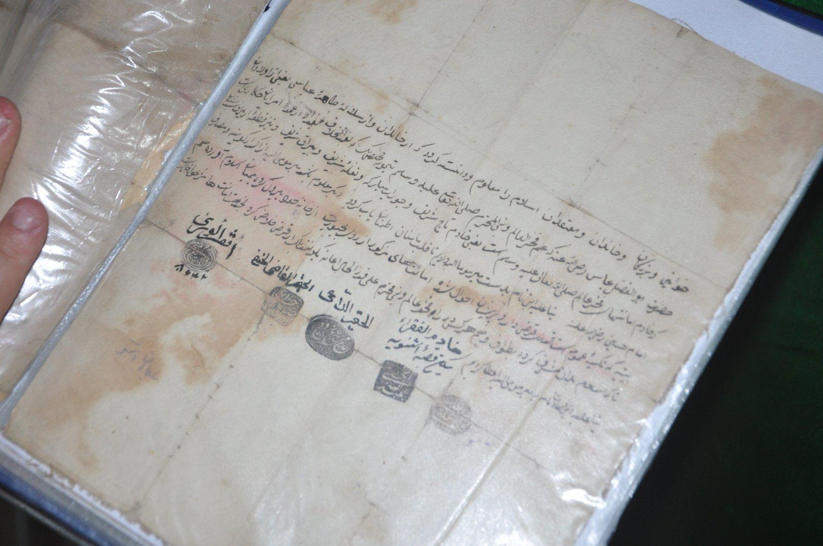 A manuscript belonging to Prophet Muhammad is kept at the home of Abdurrahim Sakin, Hakkari, southeastern Turkey, Feb. 10, 2021. (IHA Photo).