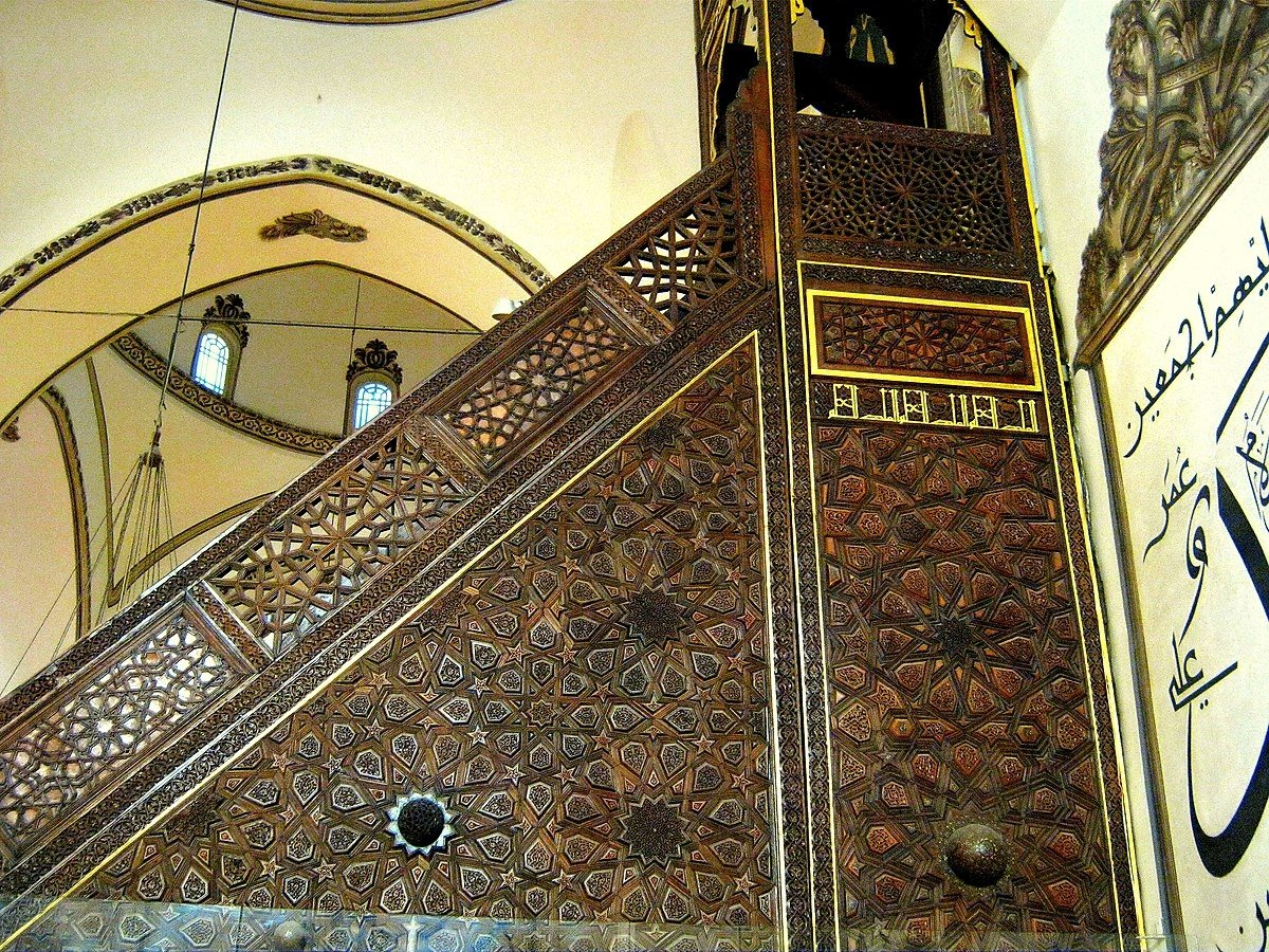 A close-up of the minbar in the Great Mosque of Bursa. (Shutterstock Photo)