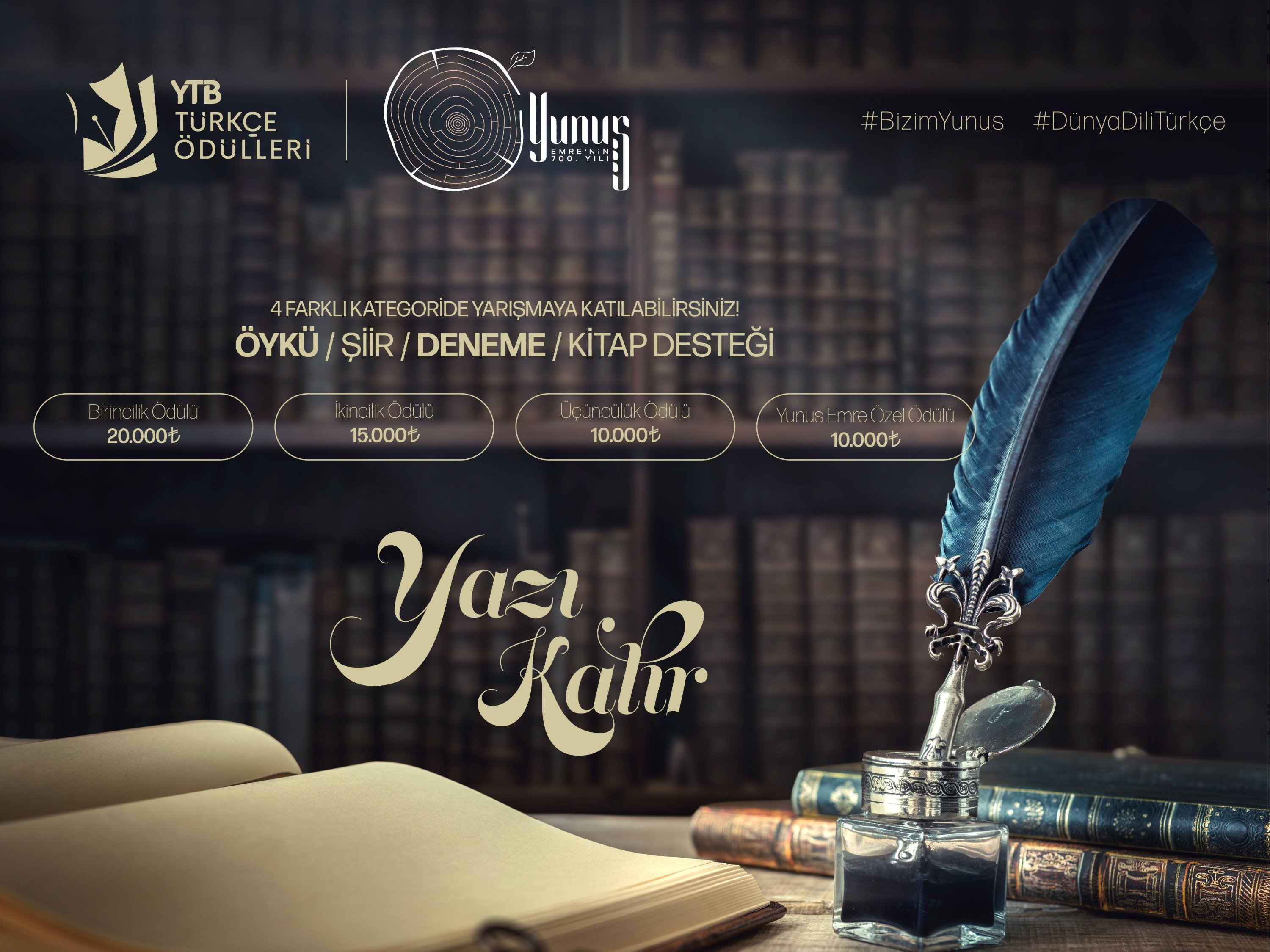 A still shot from the YTB website providing details about the YTB Turkish Awards Yunus Emre Special. (AA PHOTO)
