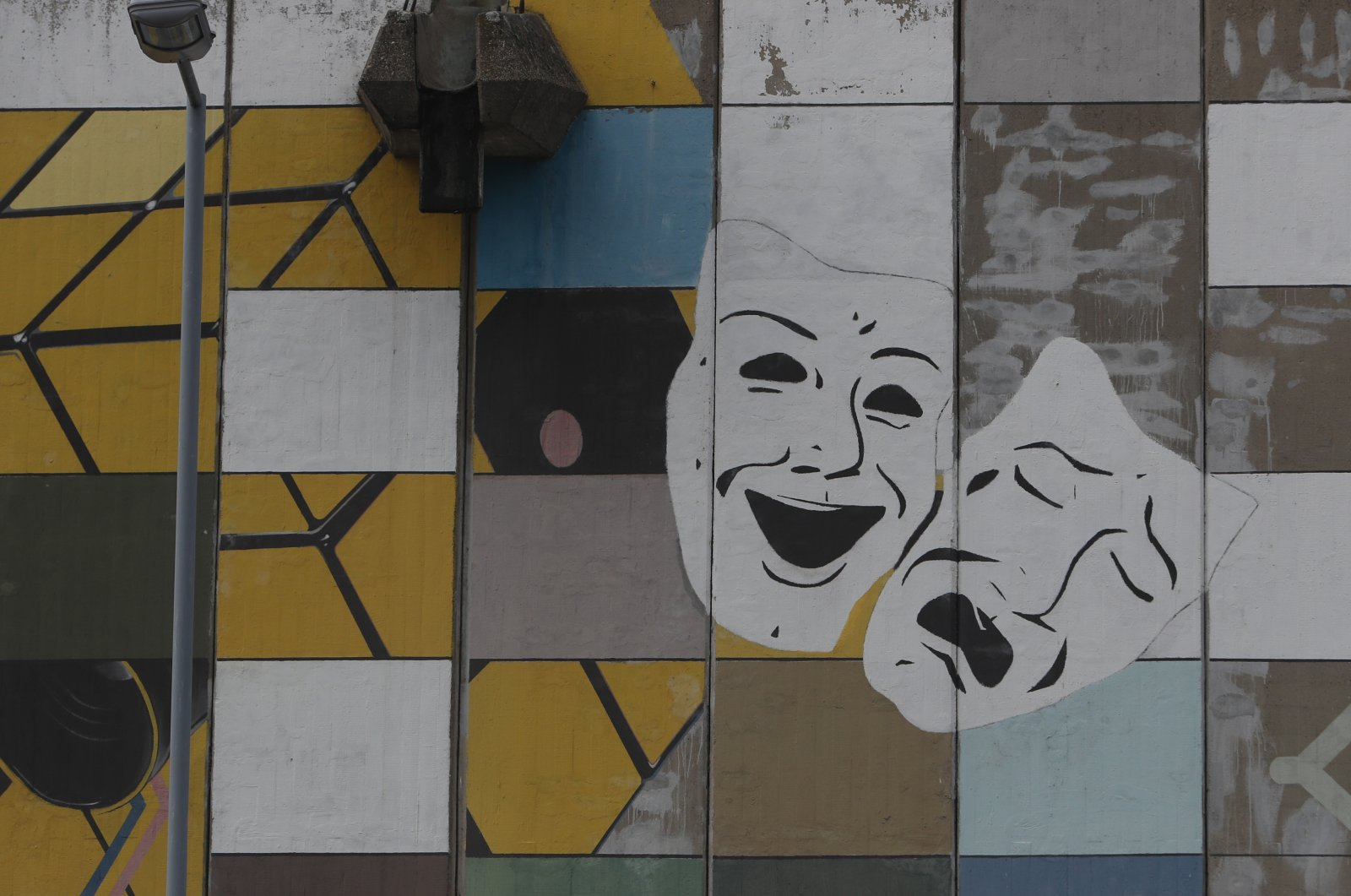 A mural on the wall of the Academy of Dramatic Arts in Belgrade, Serbia, Jan. 28, 2021. (AP Photo)