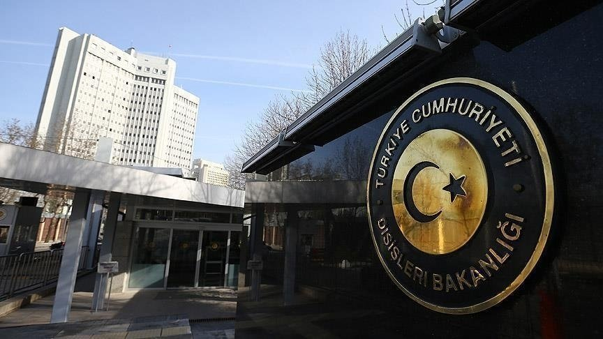 Turkey's Foreign Ministry building is seen in the capital Ankara, Turkey. (AA Photo)