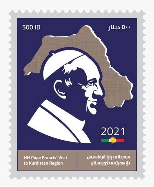 The commemorative stamp issued by the KRG administration which shows parts of Turkish territory as 'Greater Kurdistan.'