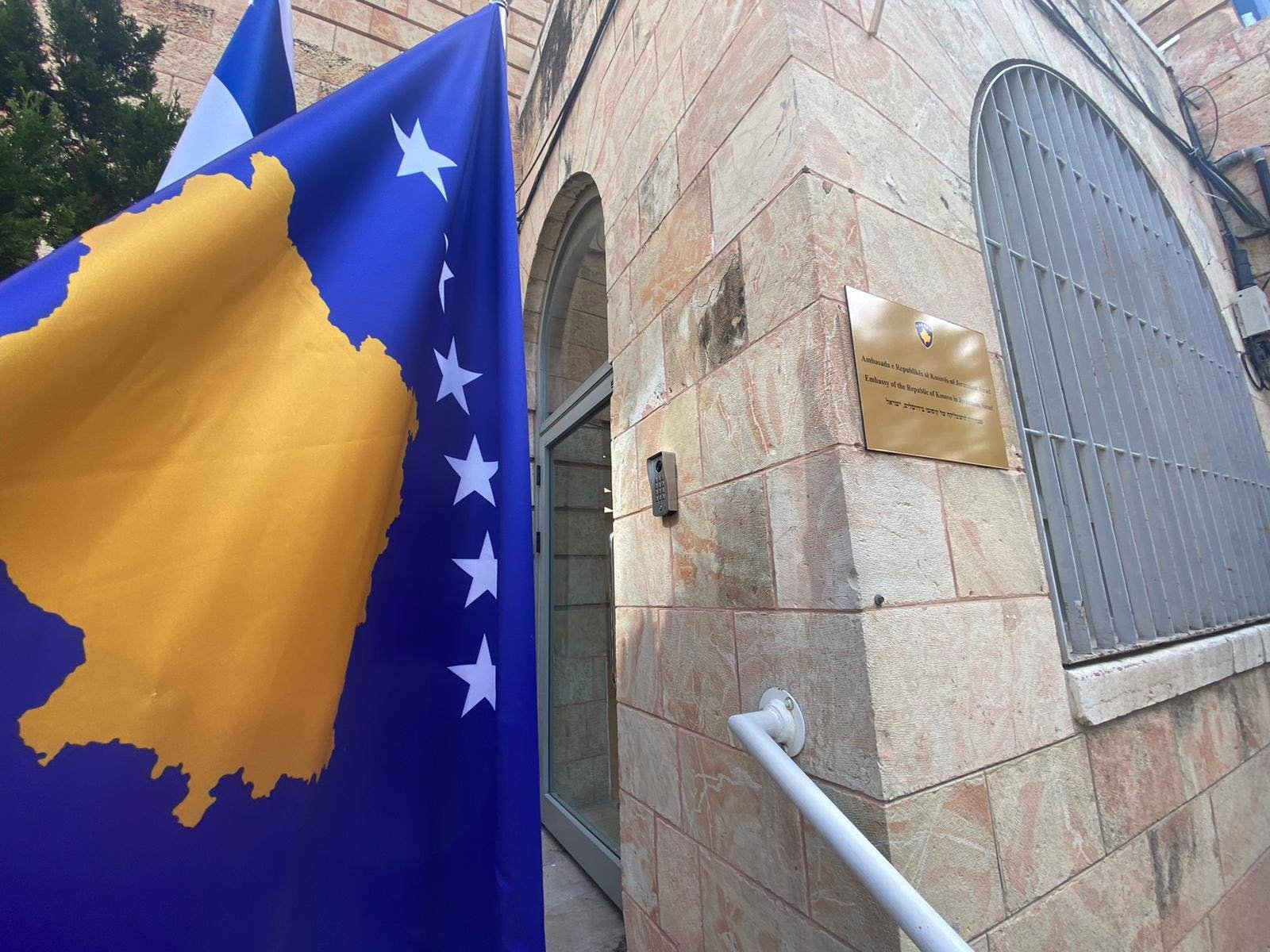 The Kosova and Israel flags wave next to the entrance of the Kosovo embassy in Jerusalem, March 14, 2021. (AA Photo)