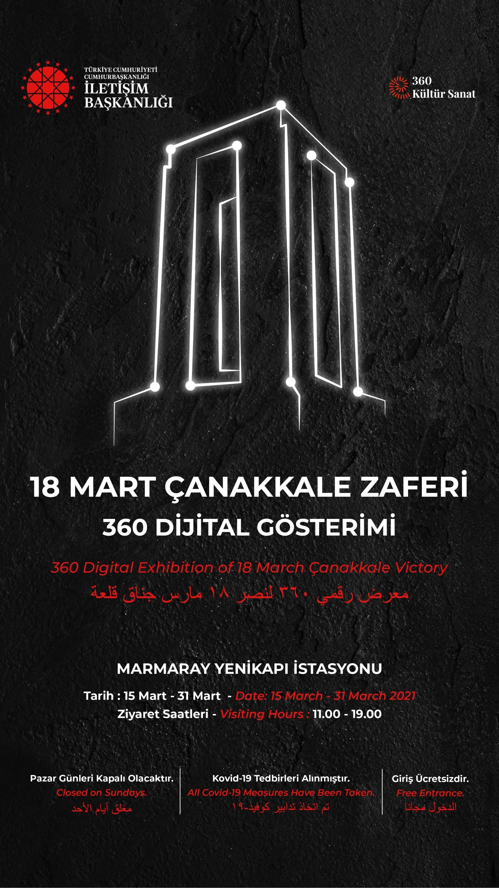 A 'March 18 Çanakkale Victory Digital Screening' exhibition poster.