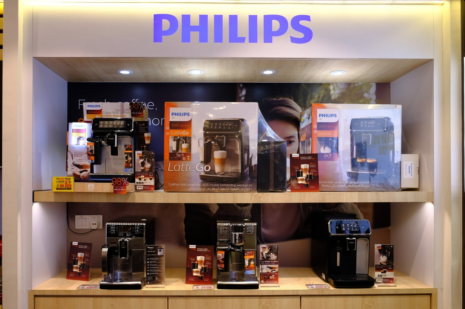 Philips' coffee machines kept at a window display at a shopping mall in Malaysia, Feb. 10, 2021. (Shutterstock Photo)