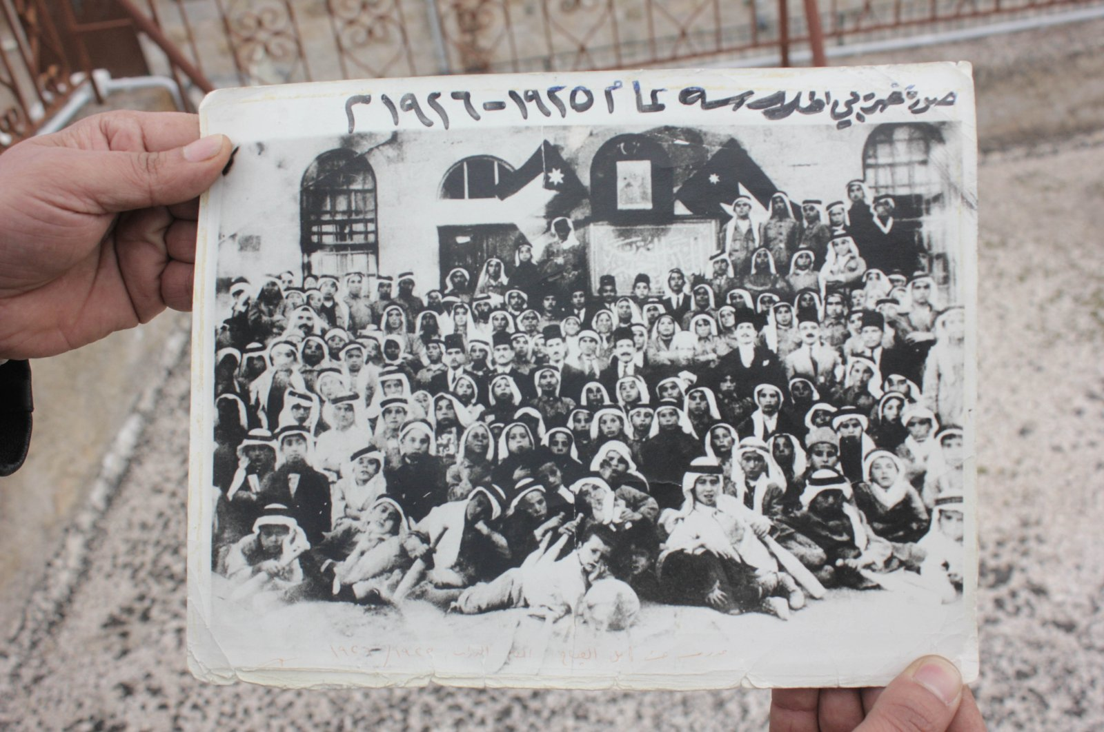 An old photo of Ottoman junior high school students from the school archive, Irbid, Jordan, March 27, 2021. (AA)