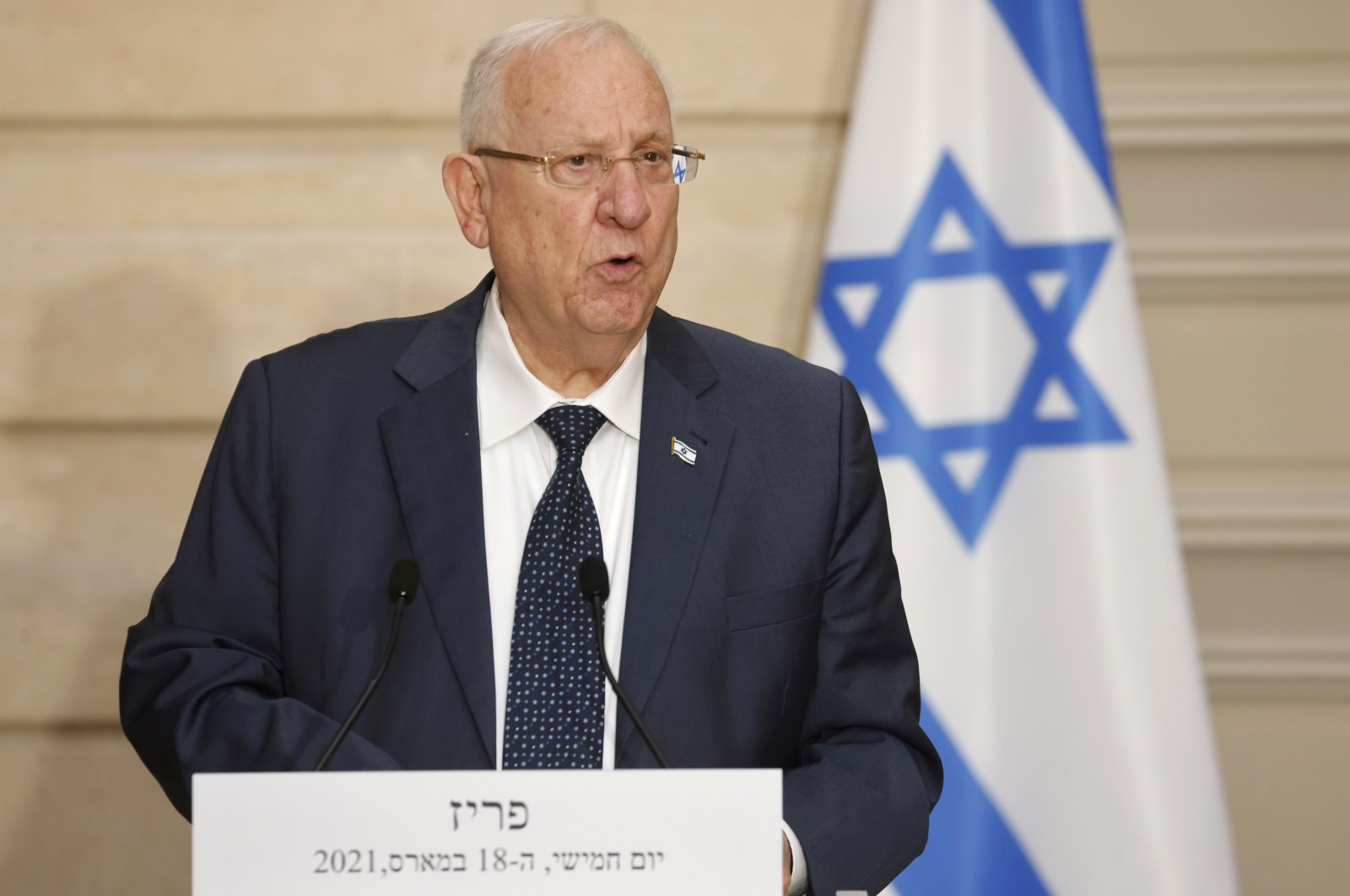 Israel's President Reuven Rivlin speaks during a joint news conference with French President Emmanuel Macron, after a working lunch, at the Elysee Palace in Paris, France, March 18, 2021. (Reuters Photo)