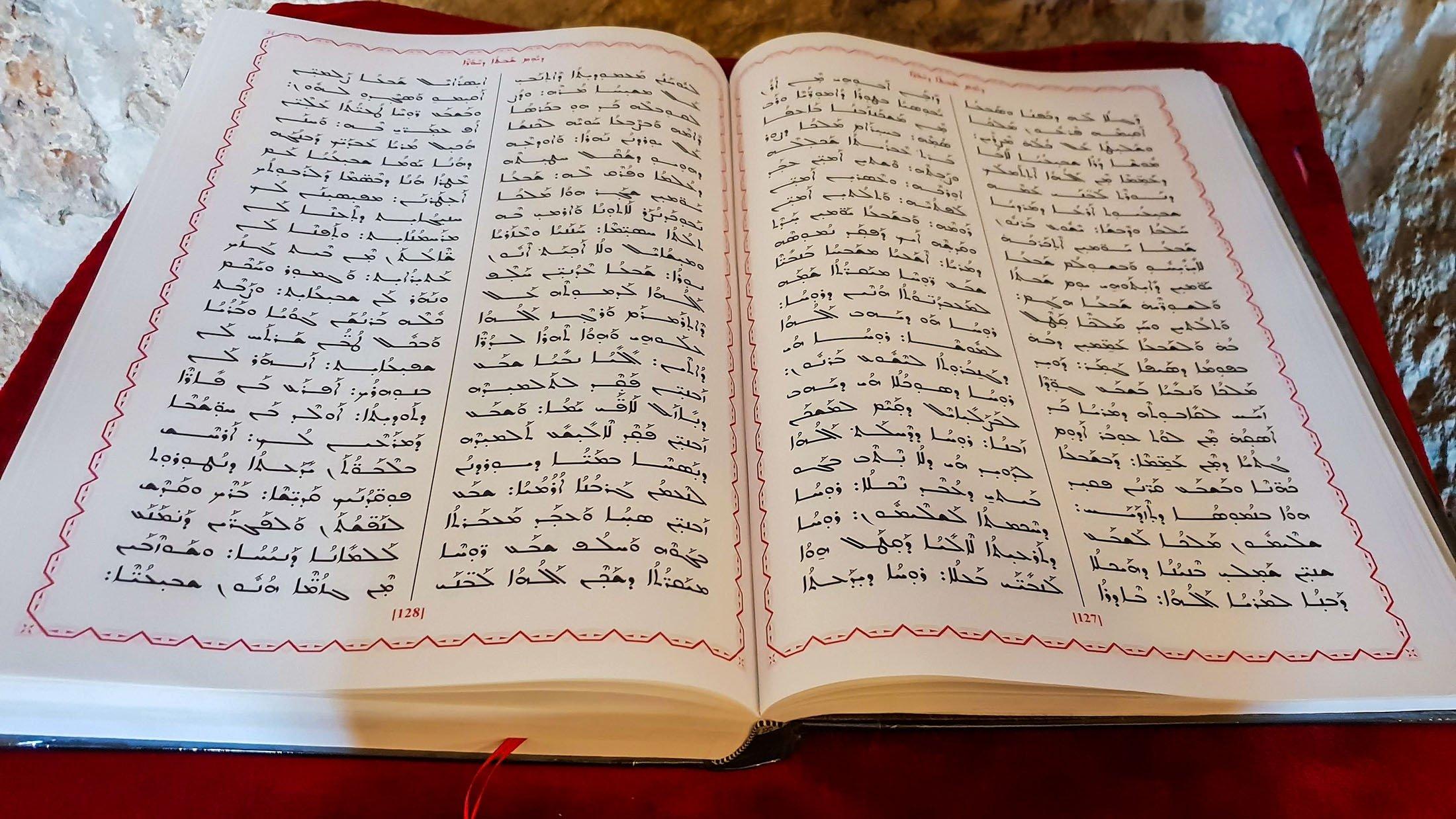 An old Bible in the Mor Gabriel Monastery. (Photo by Argun Konuk)