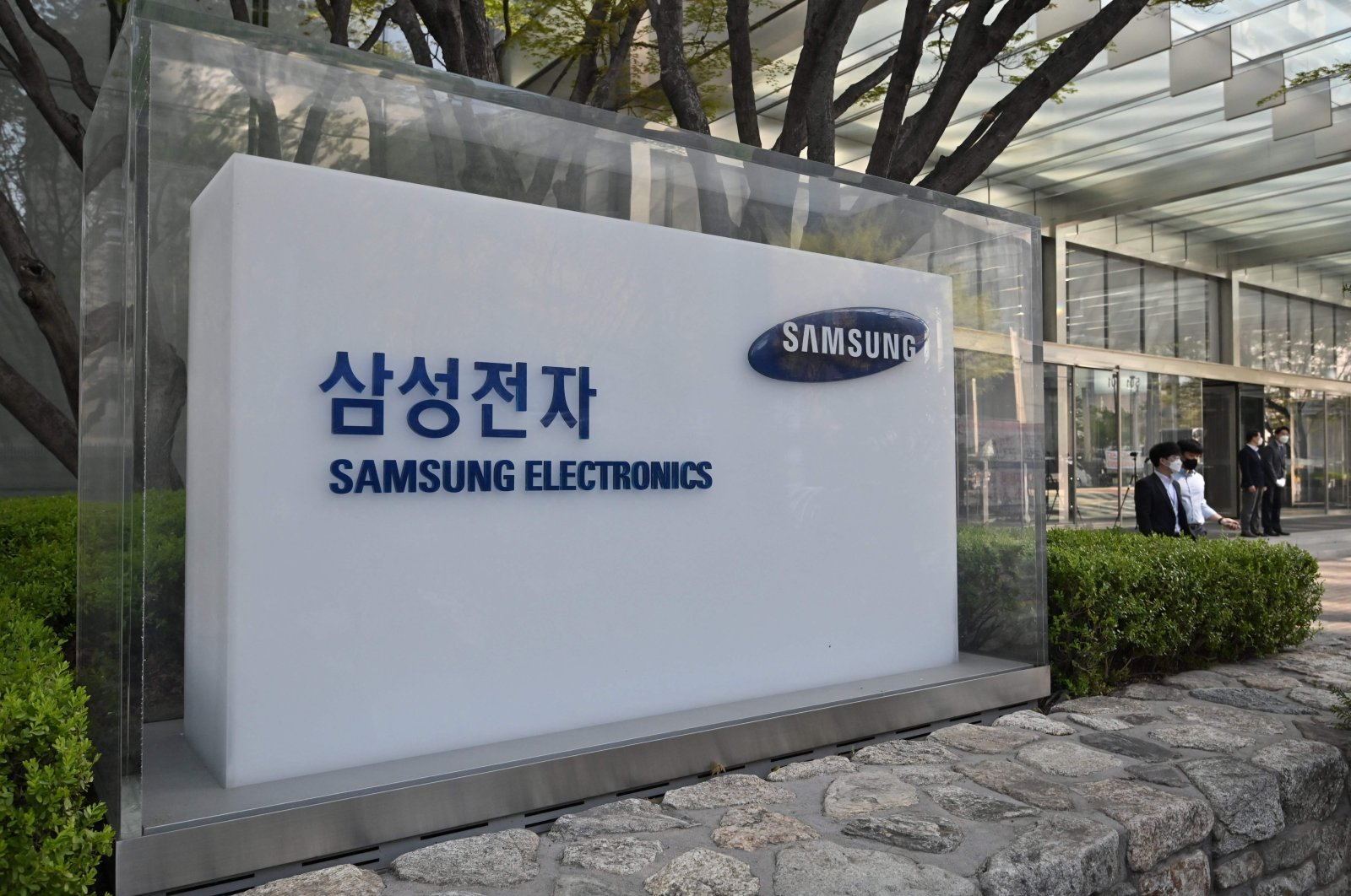 The logo of Samsung Electronics at the company's Seocho building in Seoul, South Korea, April 7, 2021. (AFP Photo)