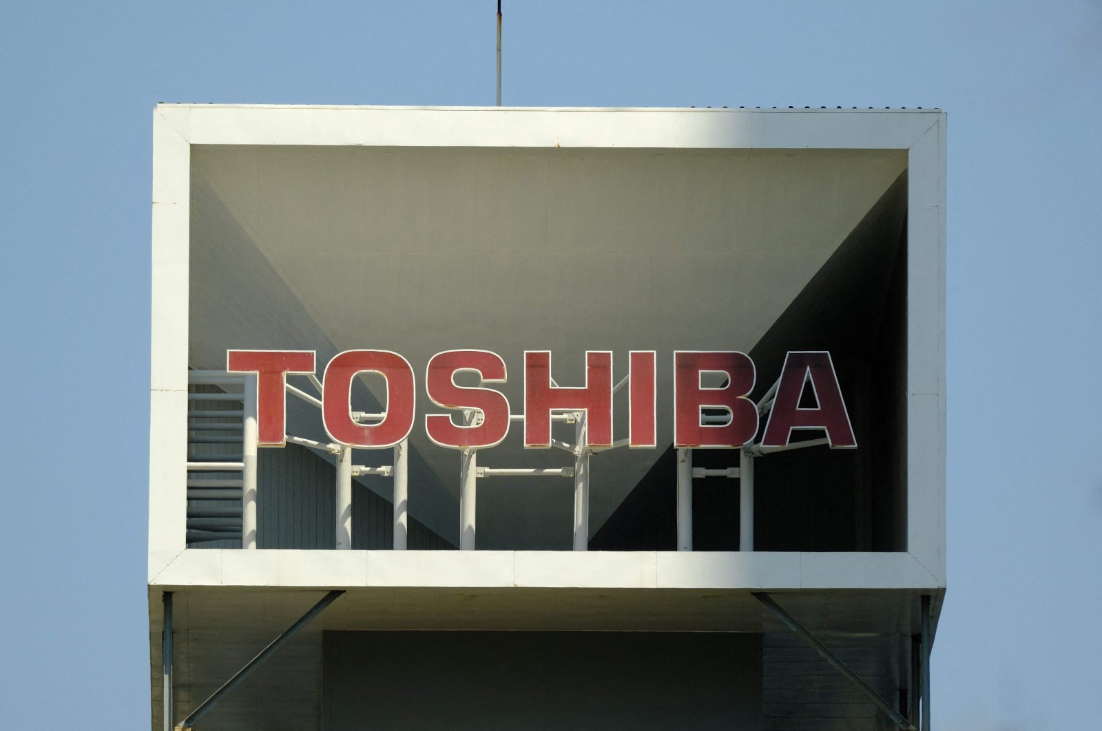 The logo of the Japanese industrial group Toshiba is seen on top of its headquarters in Tokyo, Japan, April 7, 2021. (AFP Photo)